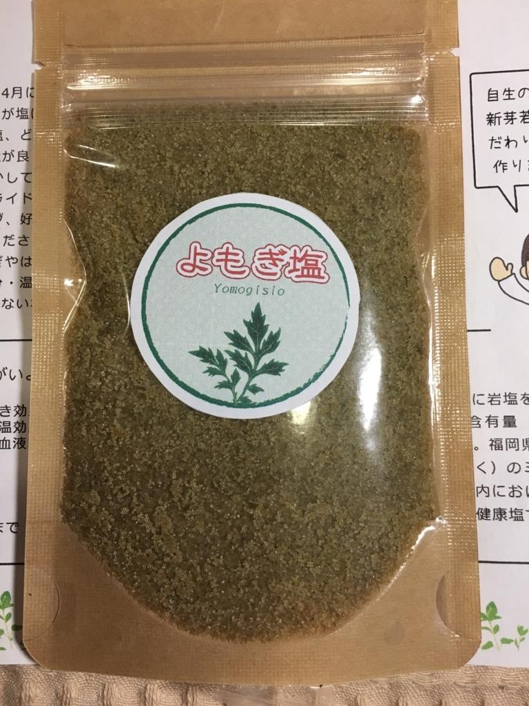 f:id:allergy_nagasakikko:20170603221420j:plain