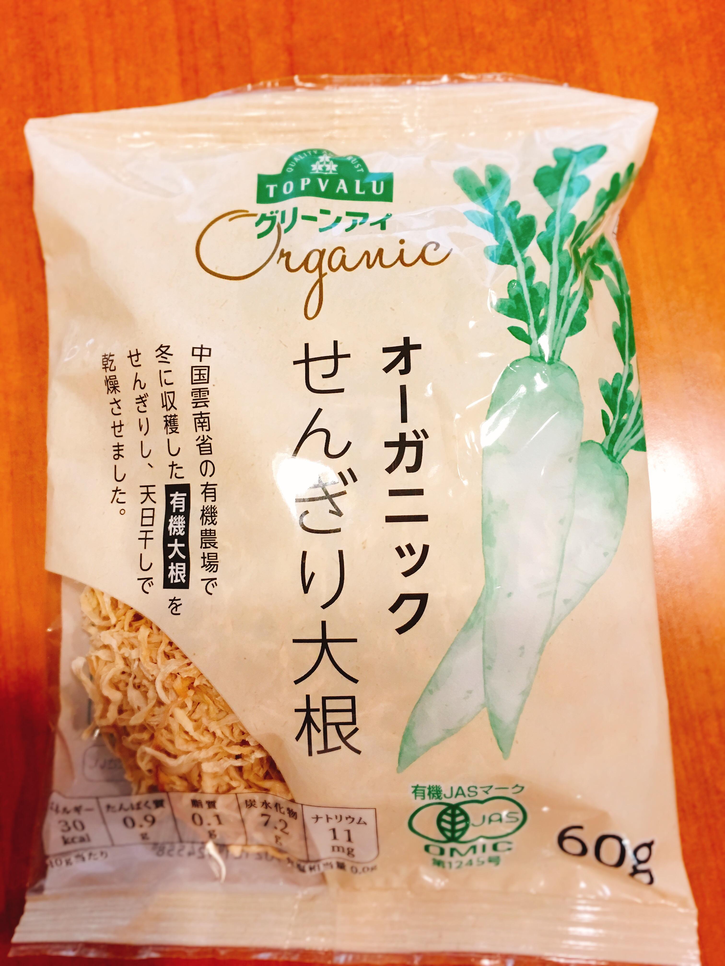 f:id:allergy_nagasakikko:20170629120922j:image