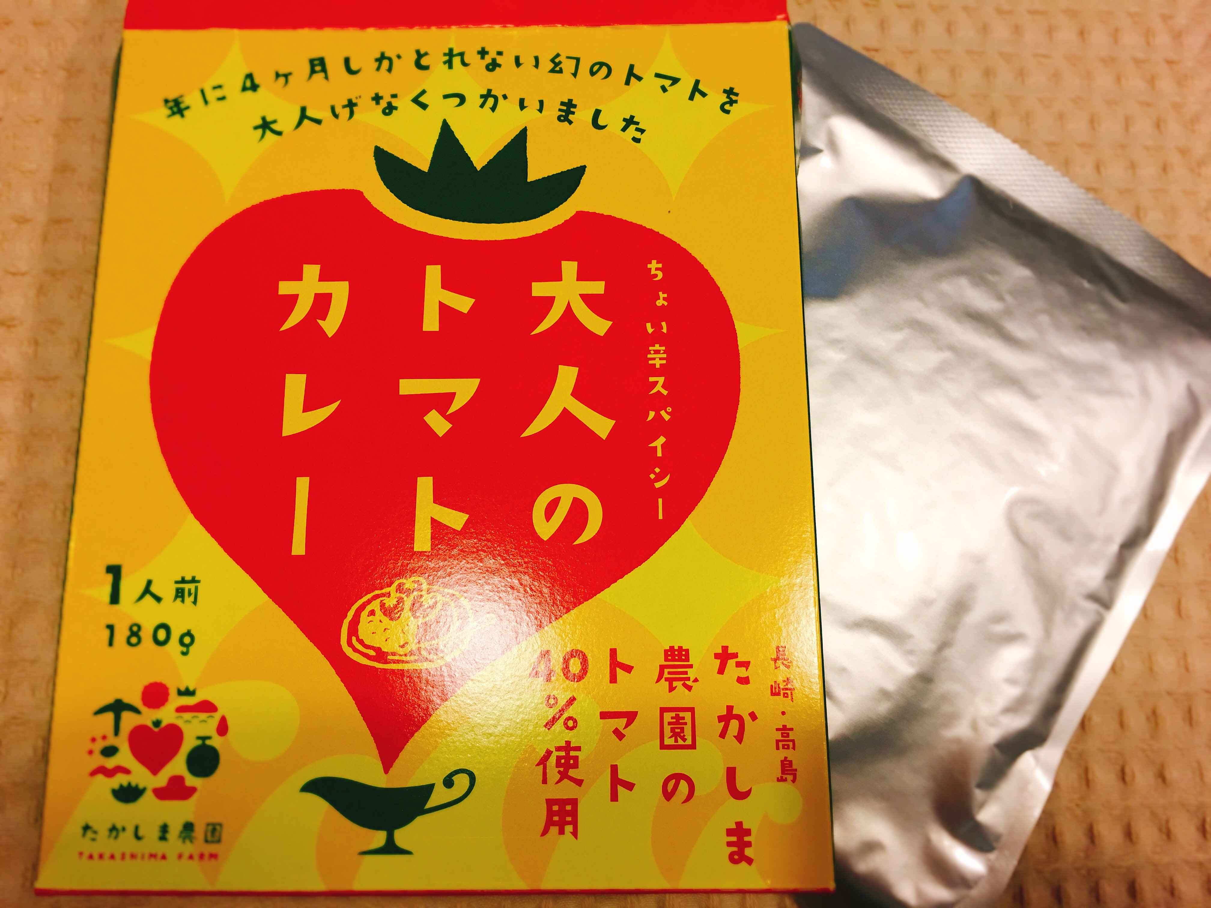 f:id:allergy_nagasakikko:20170629203644j:image