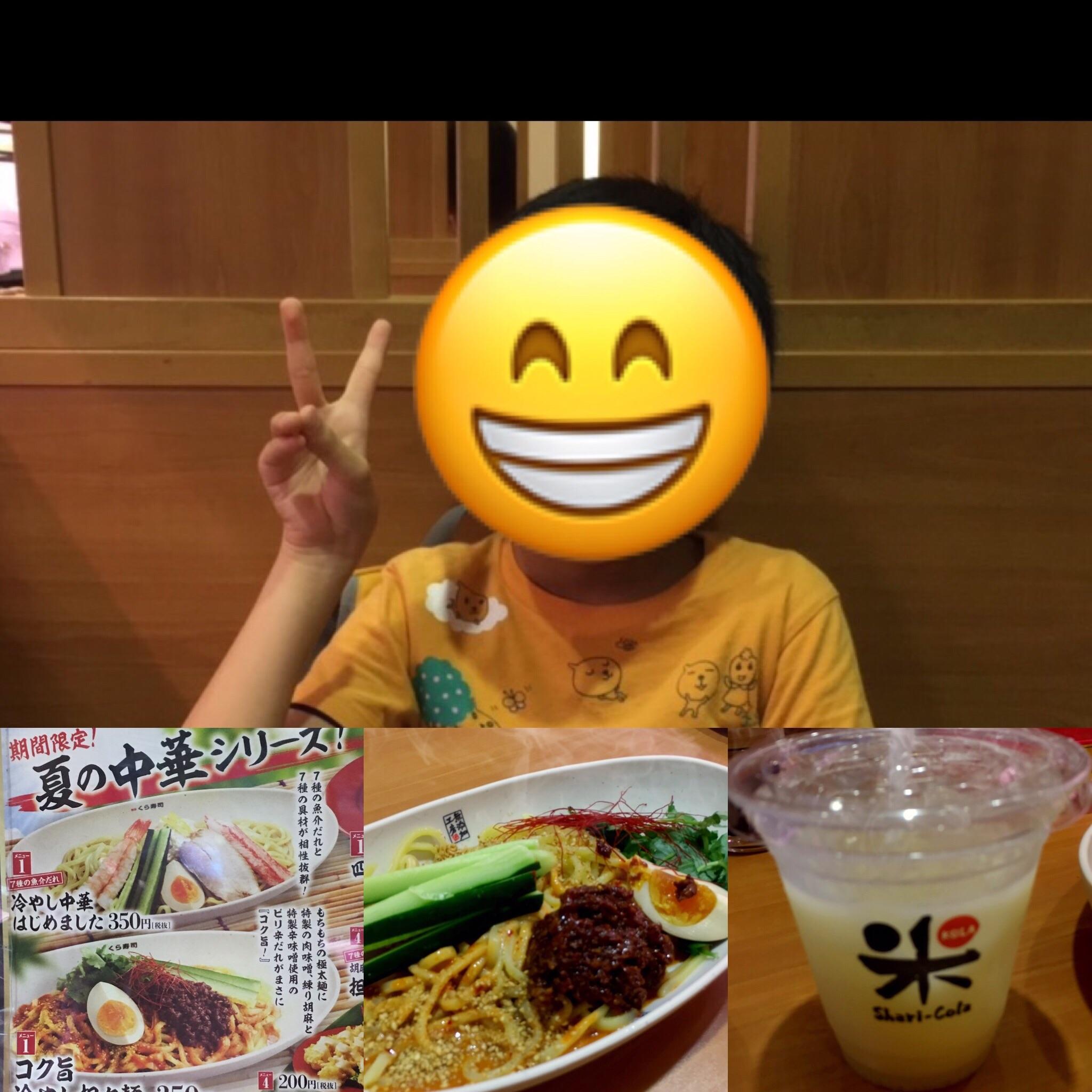 f:id:allergy_nagasakikko:20170715193309j:image