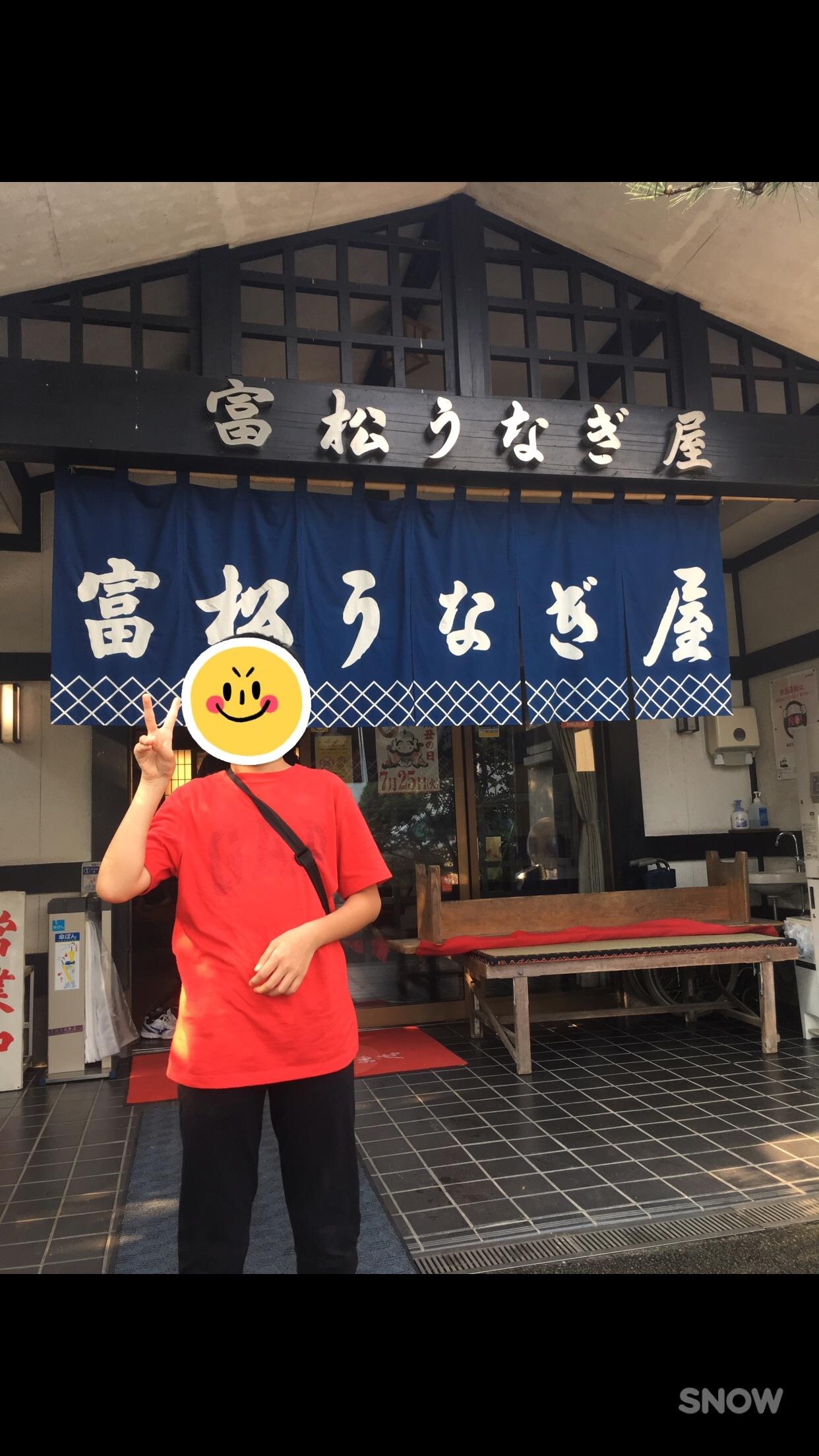 f:id:allergy_nagasakikko:20170723182951j:image