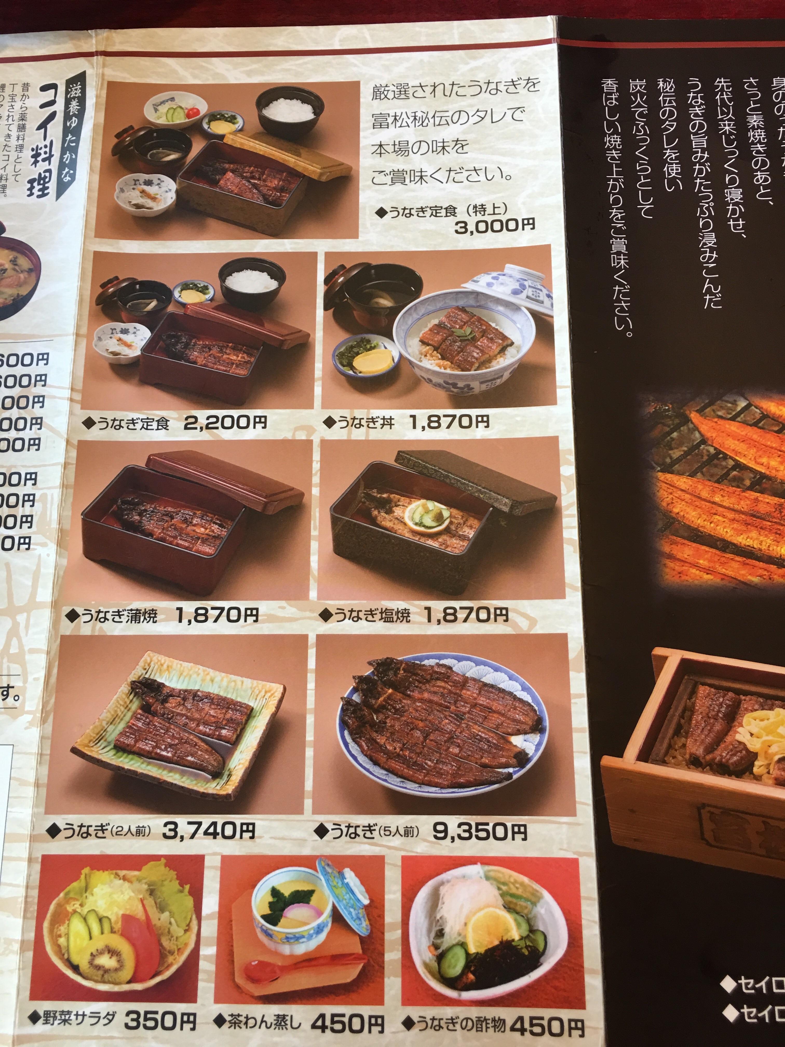 f:id:allergy_nagasakikko:20170723185134j:image