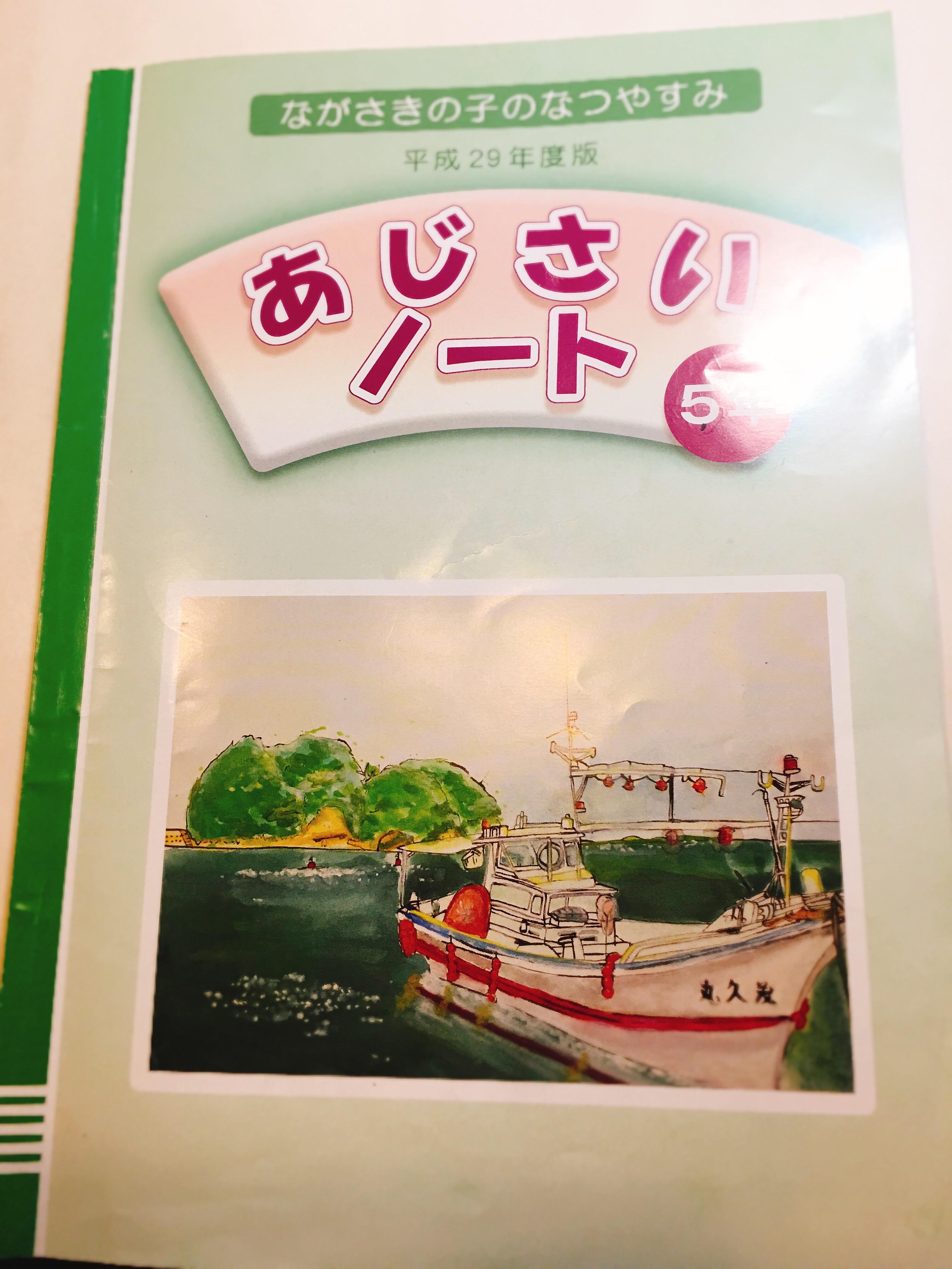 f:id:allergy_nagasakikko:20170727130302j:image