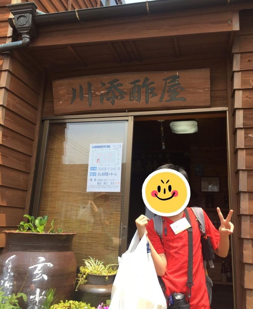 f:id:allergy_nagasakikko:20170729190313j:plain