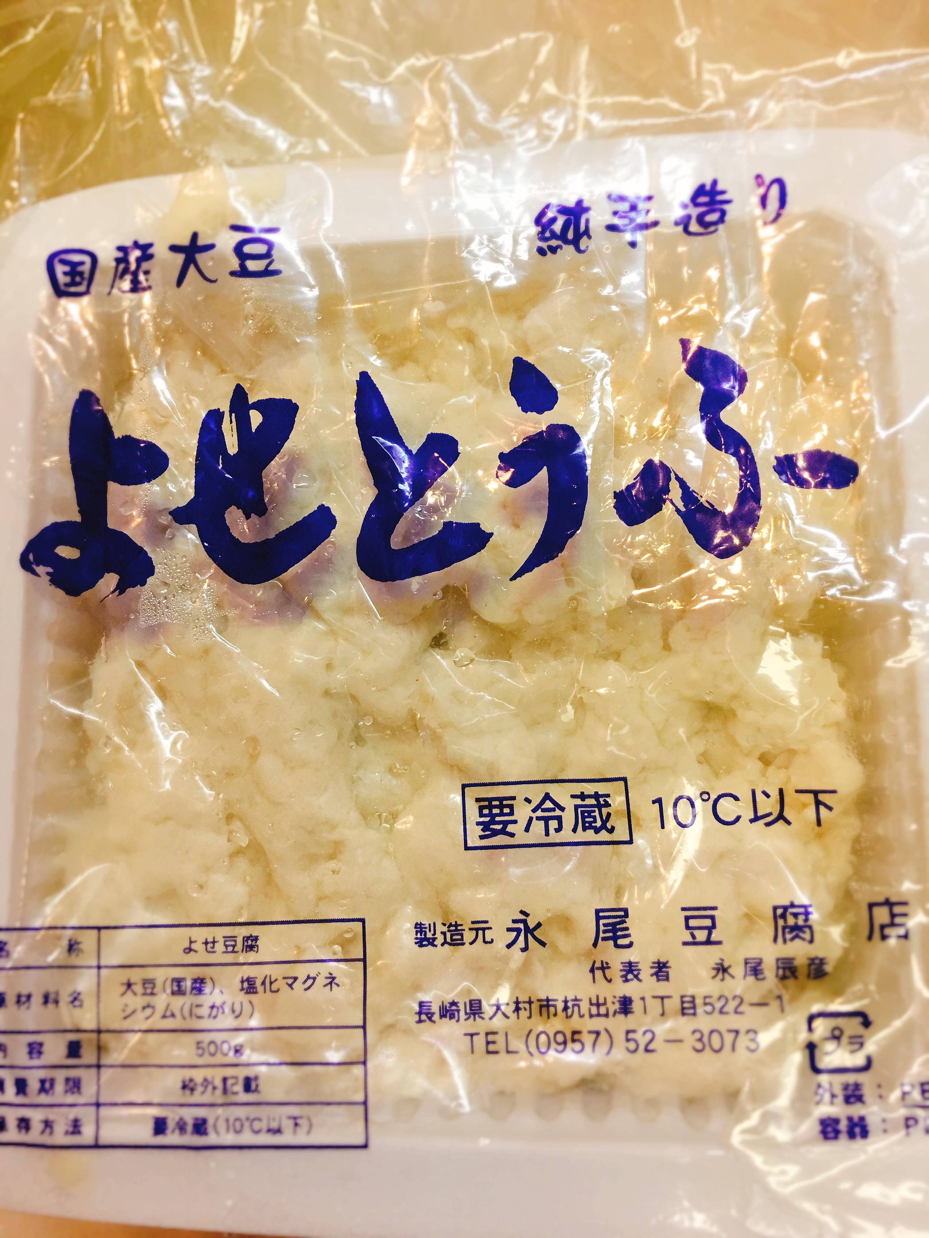 f:id:allergy_nagasakikko:20170813190802j:image