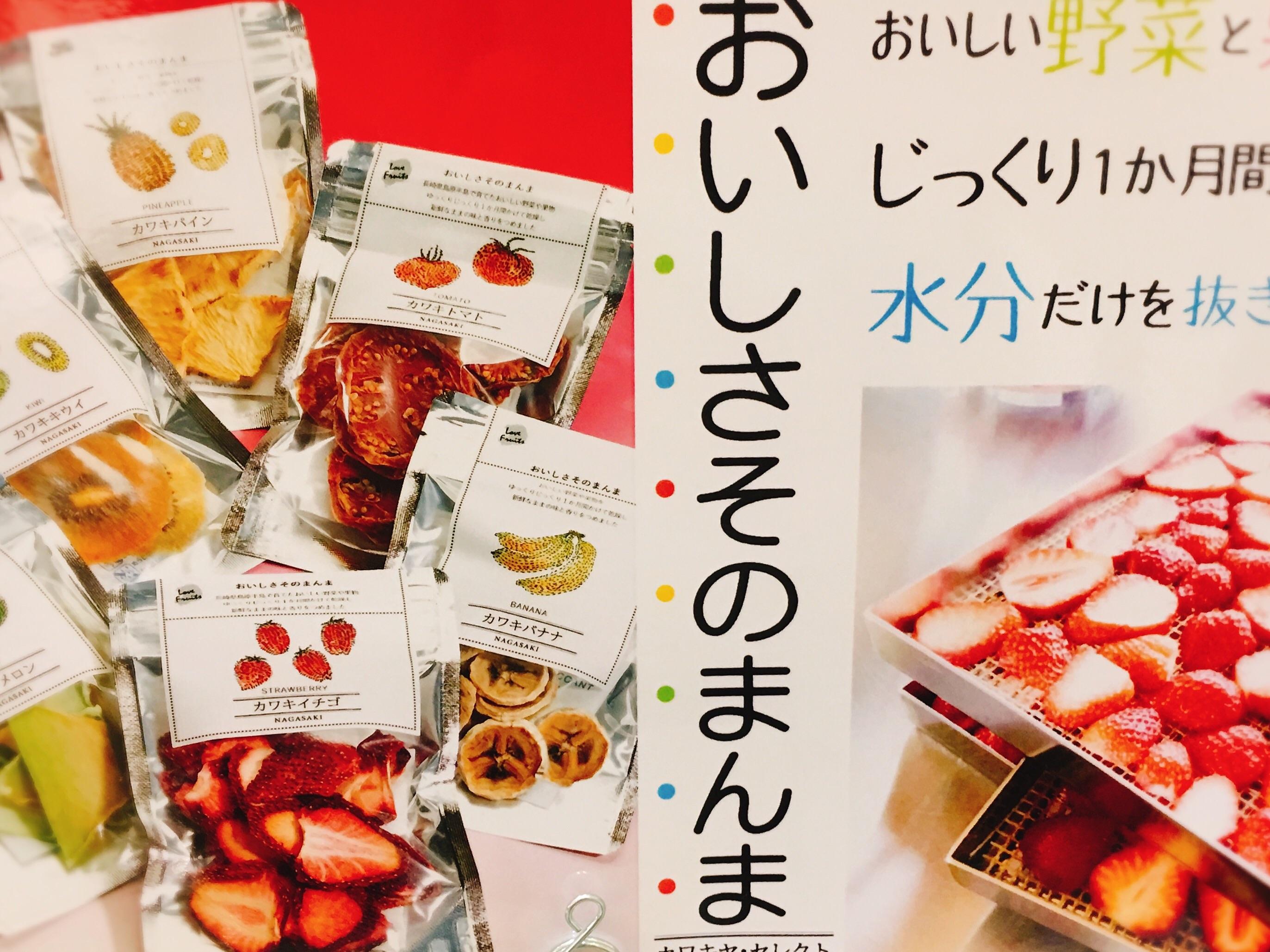 f:id:allergy_nagasakikko:20170818174712j:image