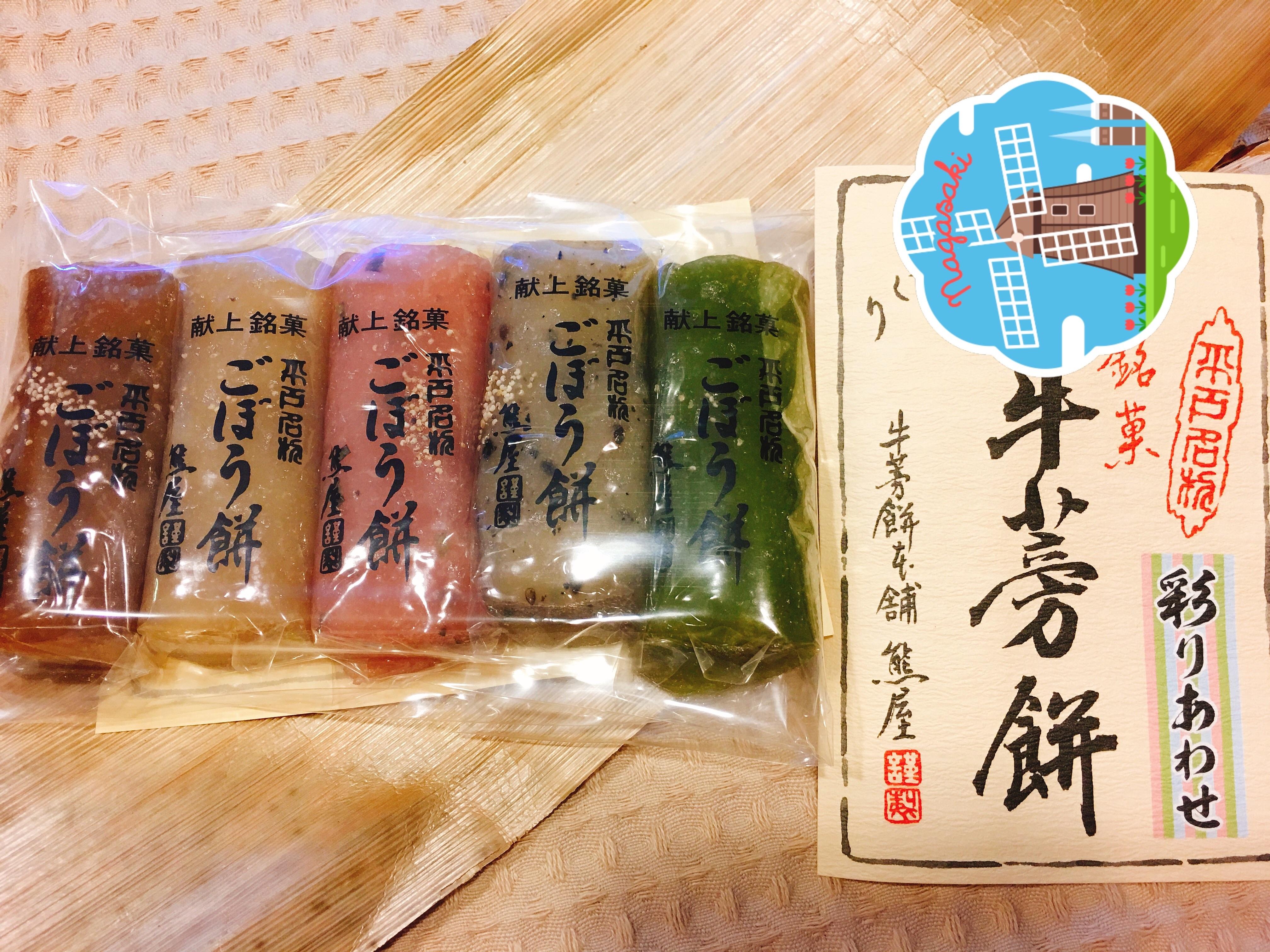 f:id:allergy_nagasakikko:20170910203632j:image