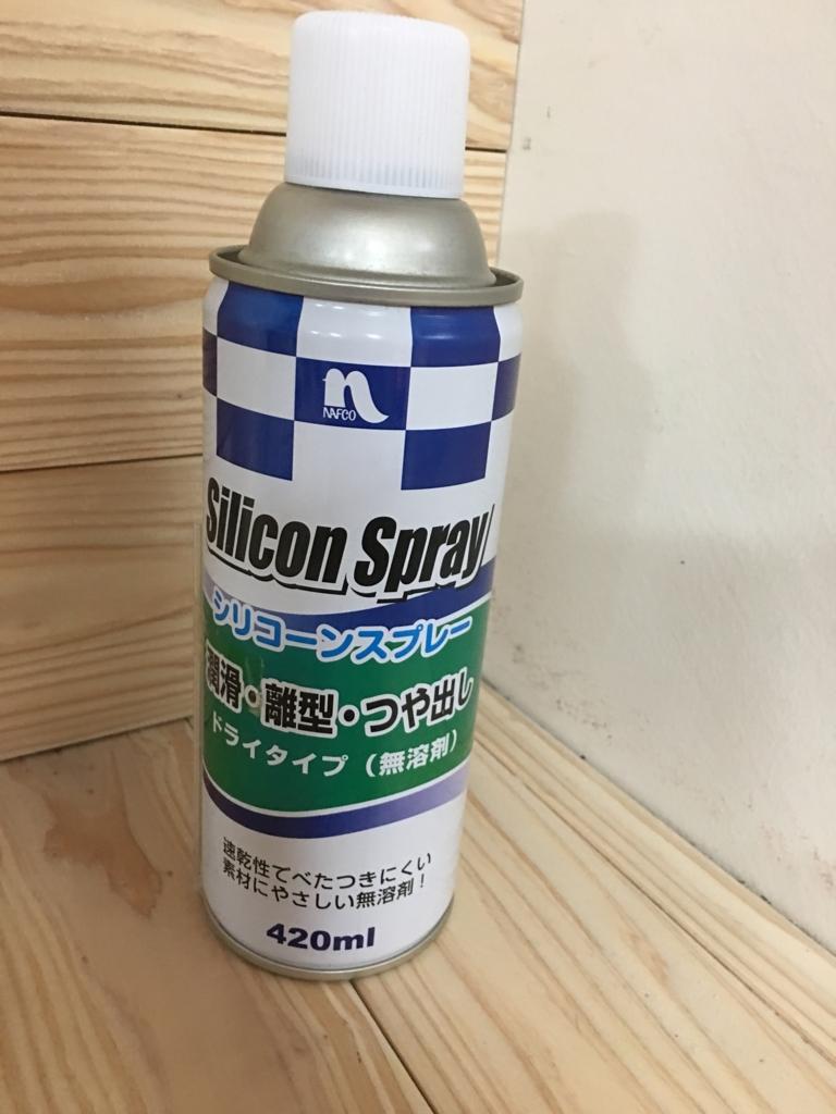 f:id:allergy_nagasakikko:20170915122934j:plain