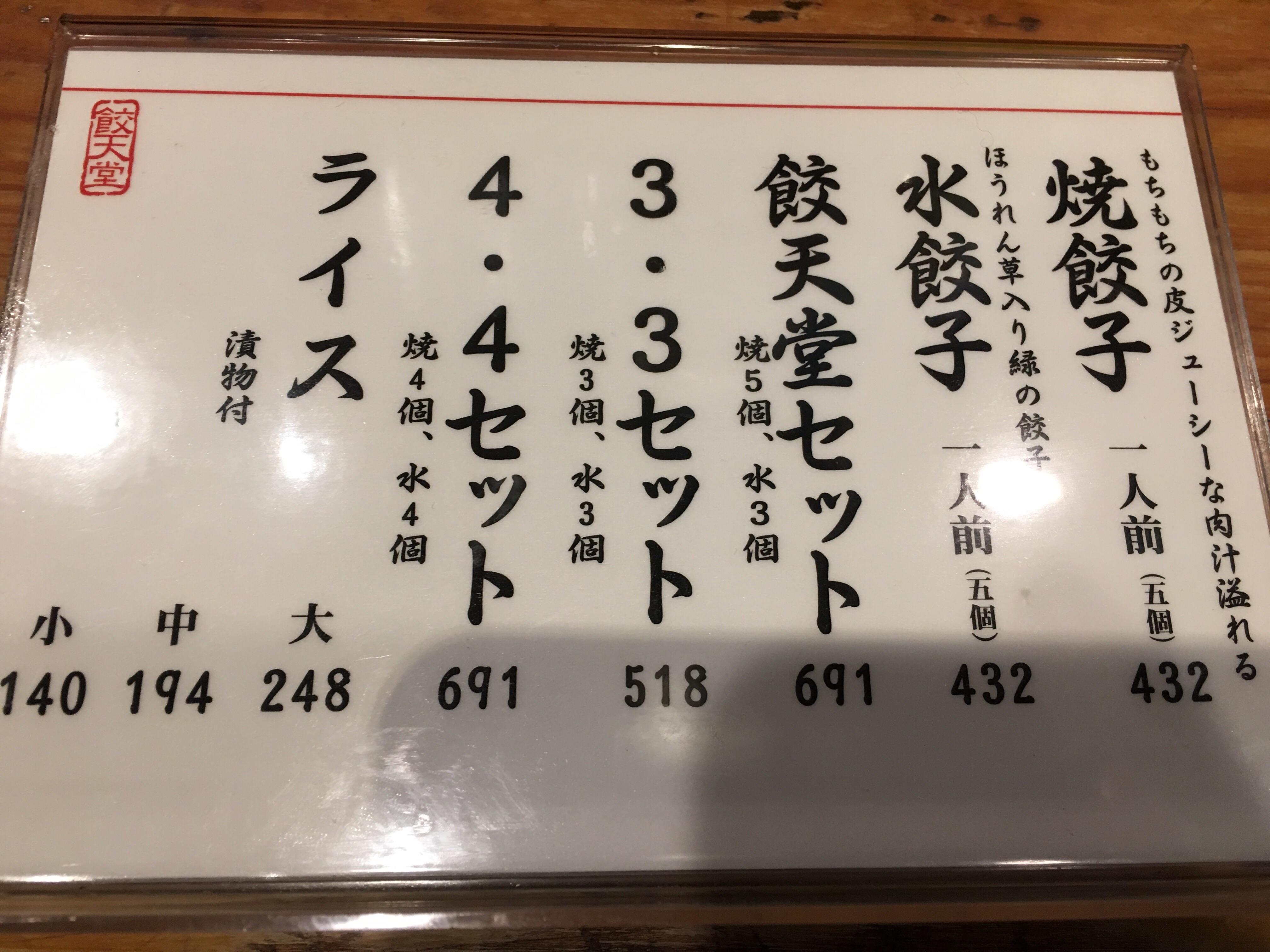 f:id:allergy_nagasakikko:20170917202916j:image