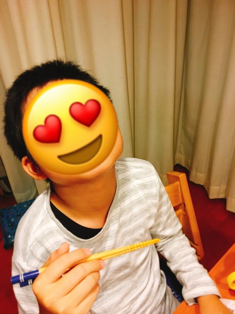 f:id:allergy_nagasakikko:20170928075729j:plain