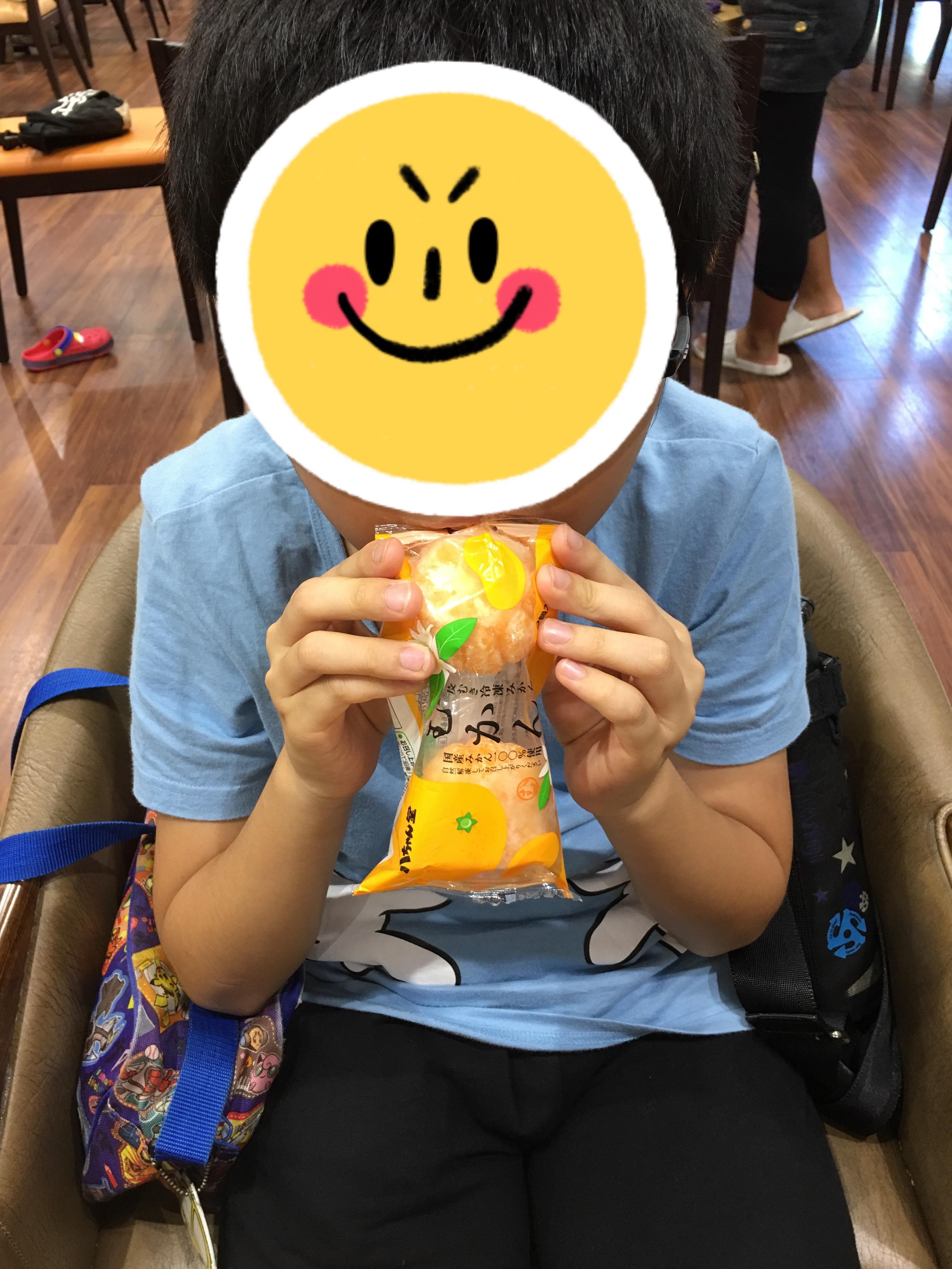 f:id:allergy_nagasakikko:20170930200953j:image