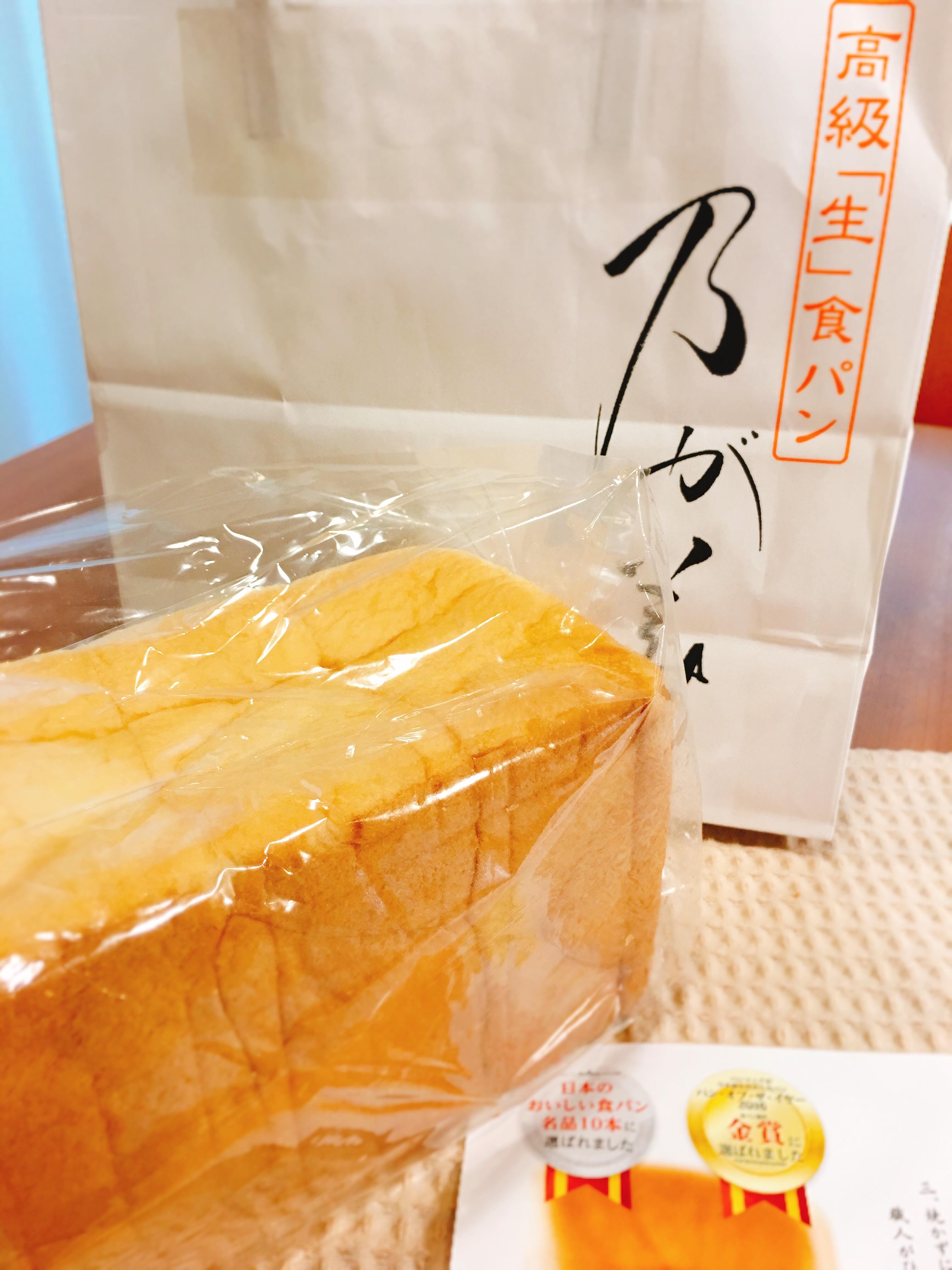 f:id:allergy_nagasakikko:20171001205320j:image