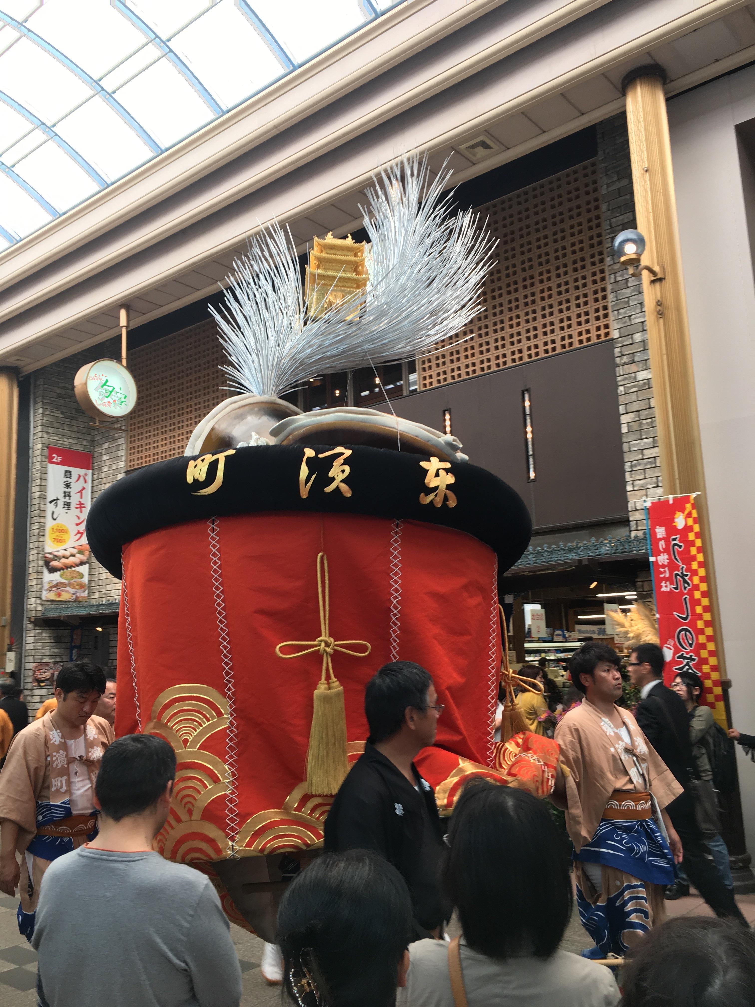 f:id:allergy_nagasakikko:20171004161743j:image