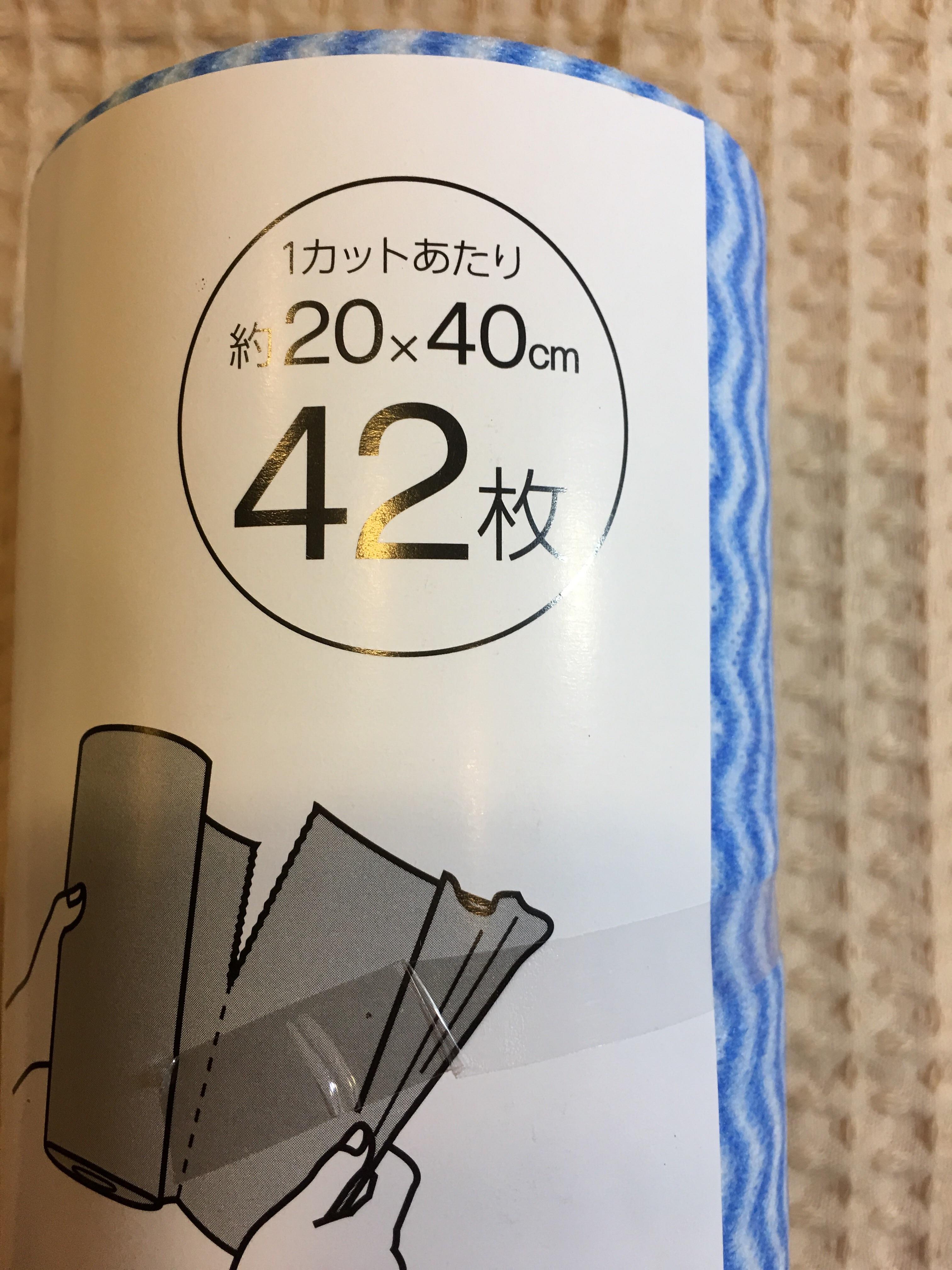 f:id:allergy_nagasakikko:20171016200513j:image