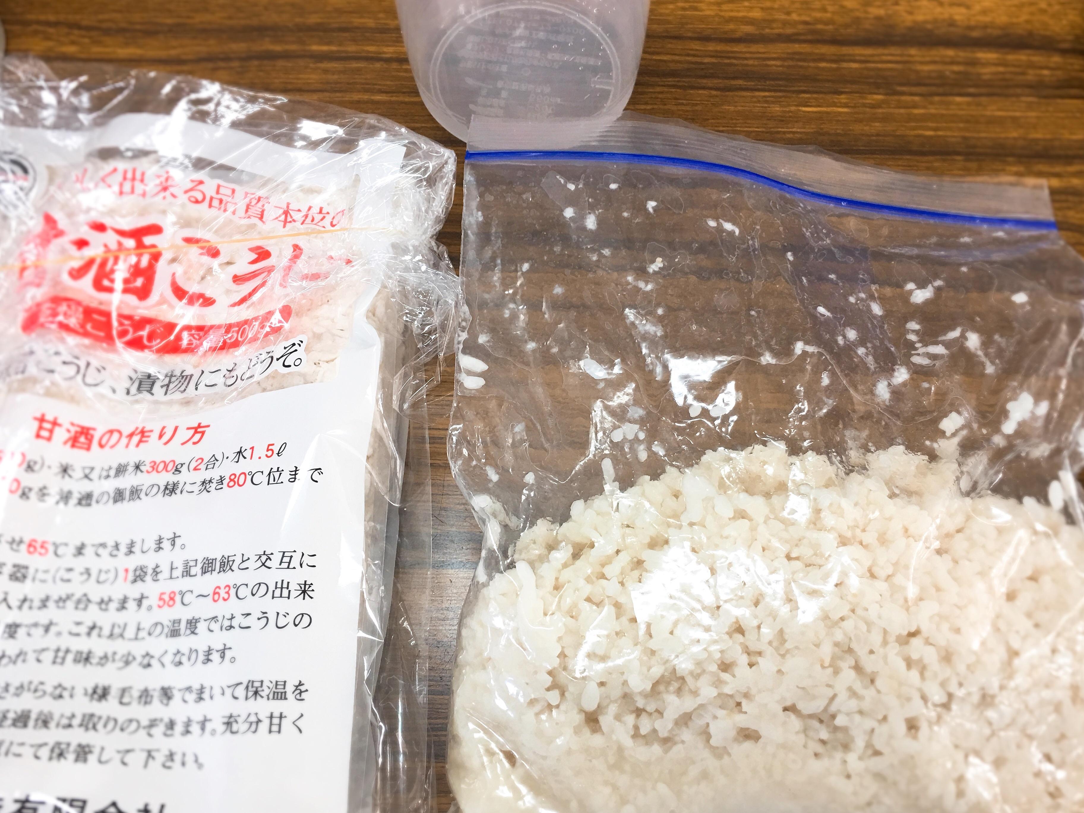 f:id:allergy_nagasakikko:20171030153305j:image