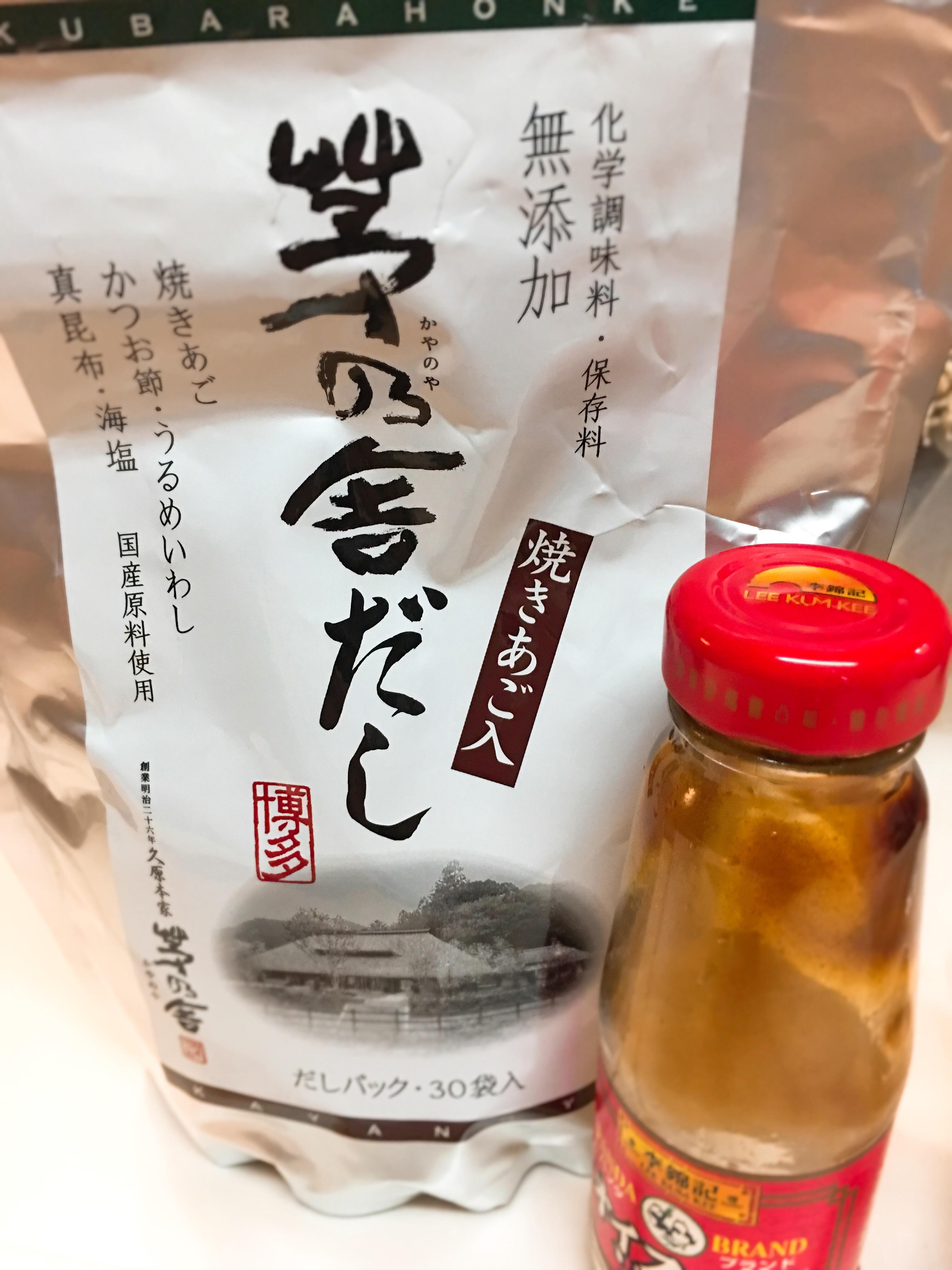 f:id:allergy_nagasakikko:20171031192808j:plain