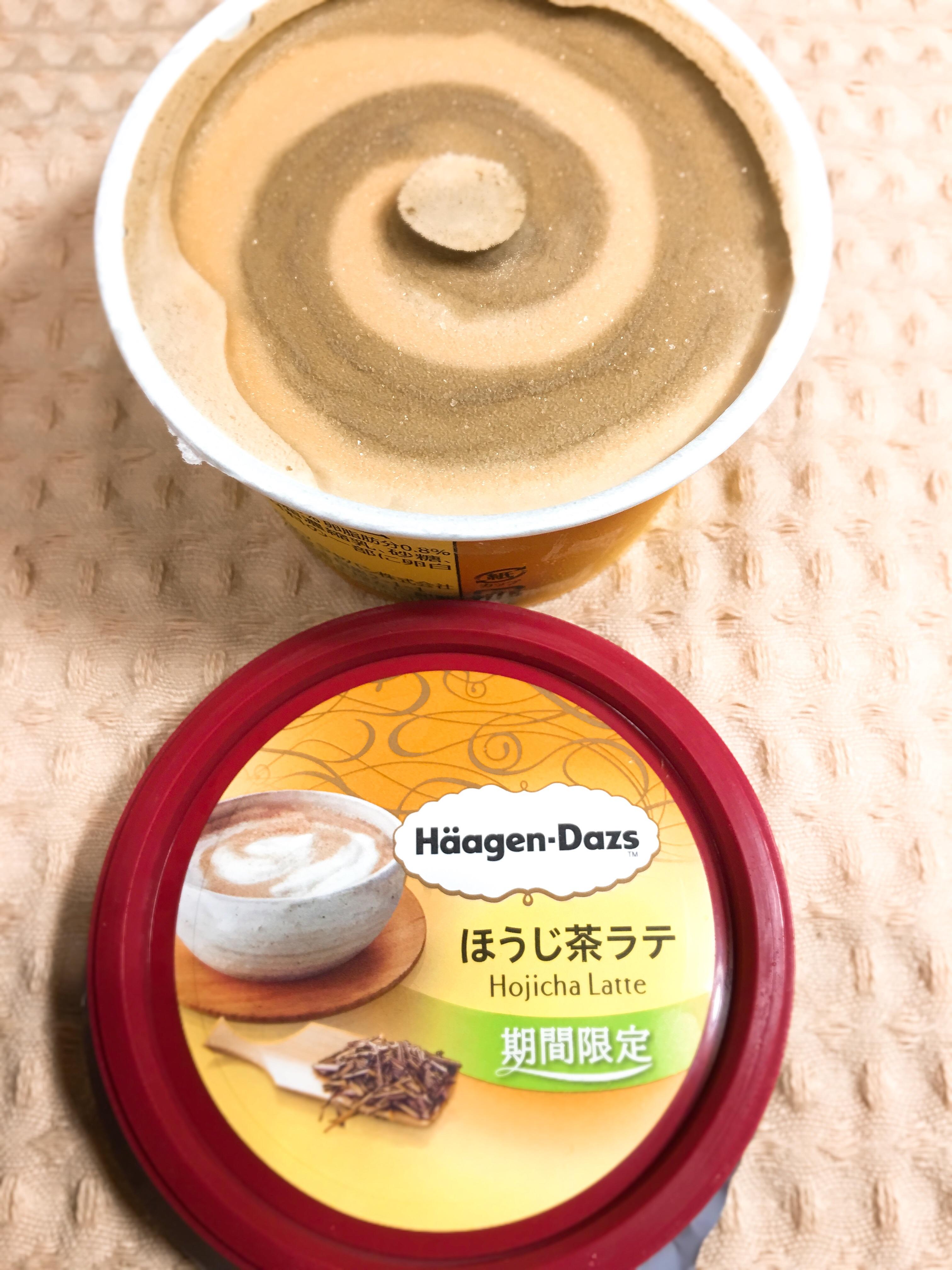 f:id:allergy_nagasakikko:20171114153446j:image