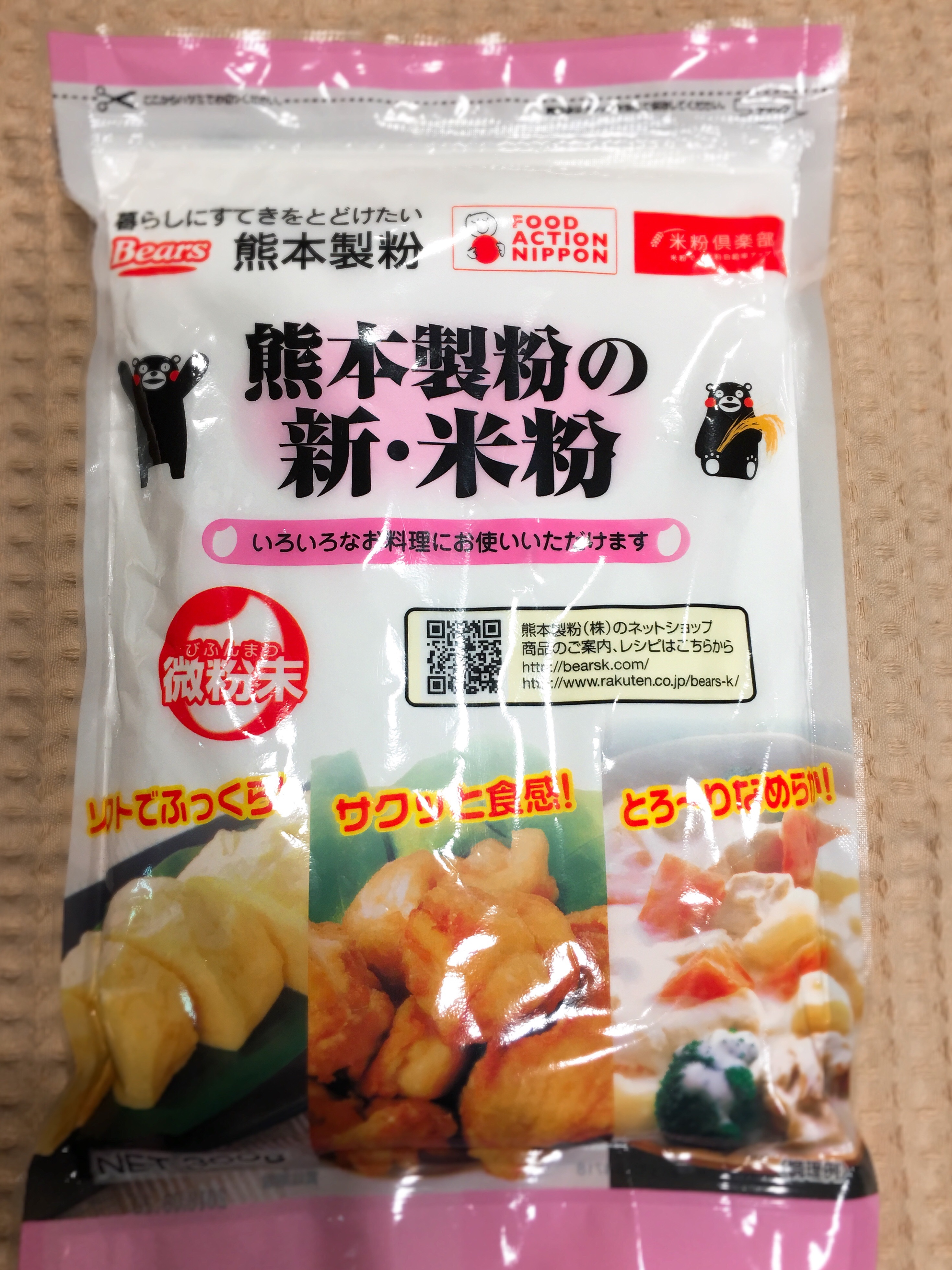 f:id:allergy_nagasakikko:20171115214507j:image