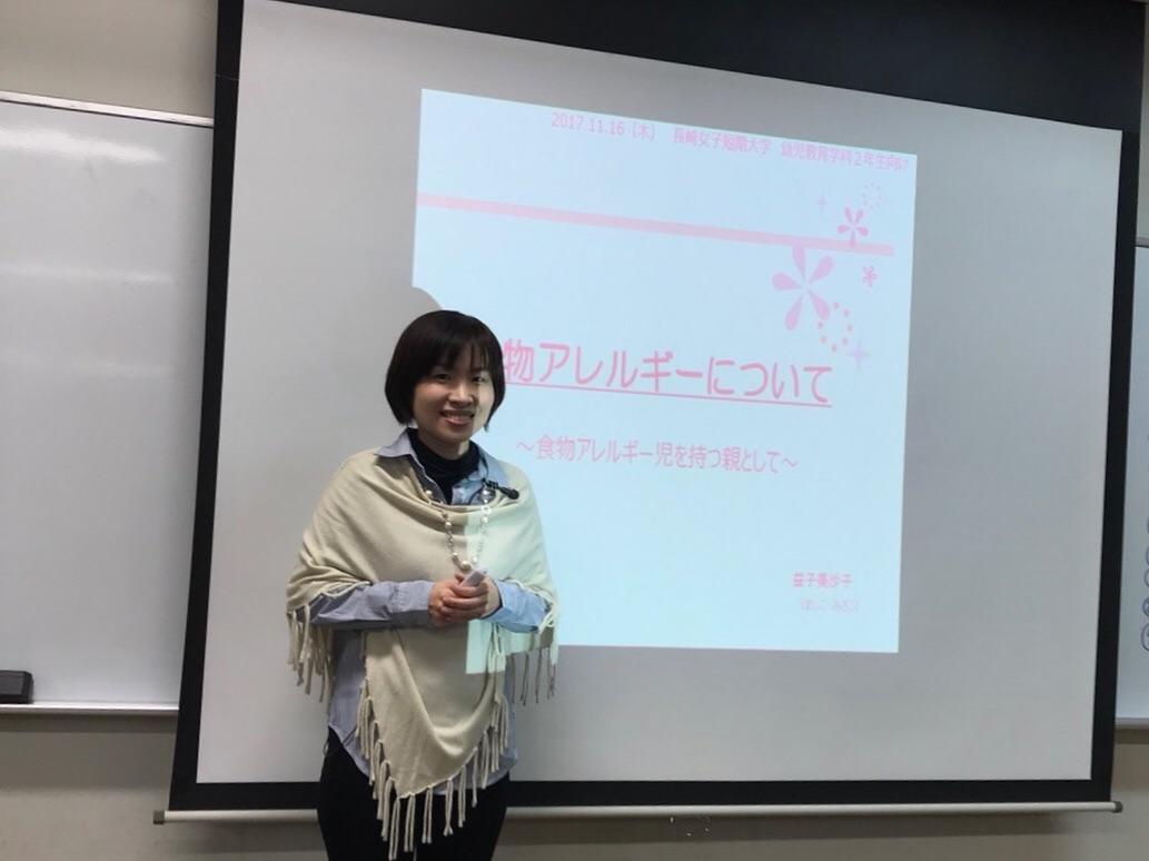 f:id:allergy_nagasakikko:20171117125837j:image