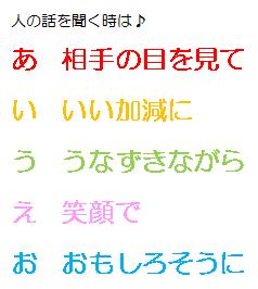 f:id:allergy_nagasakikko:20171118134948p:plain