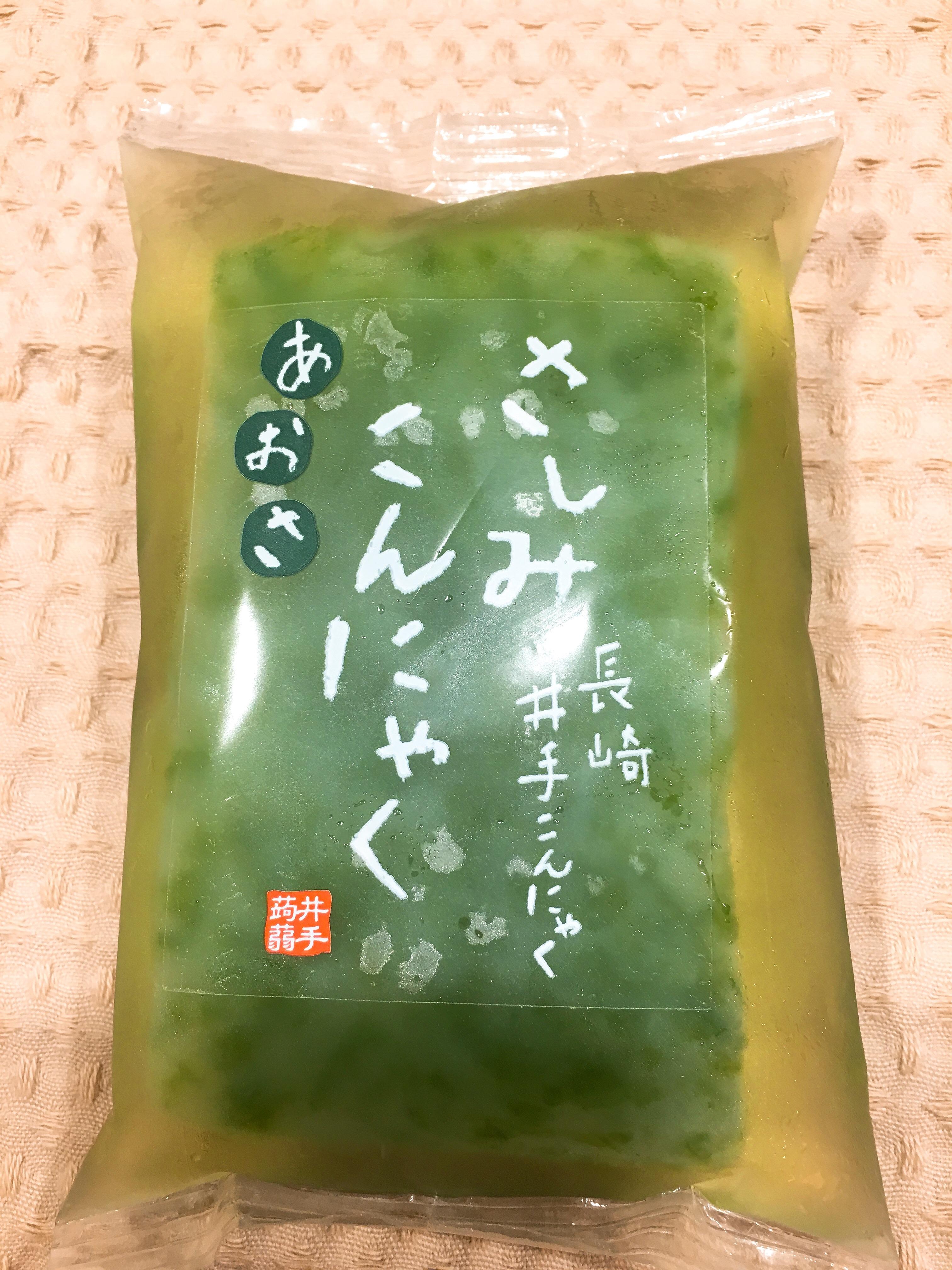 f:id:allergy_nagasakikko:20171126160505j:image