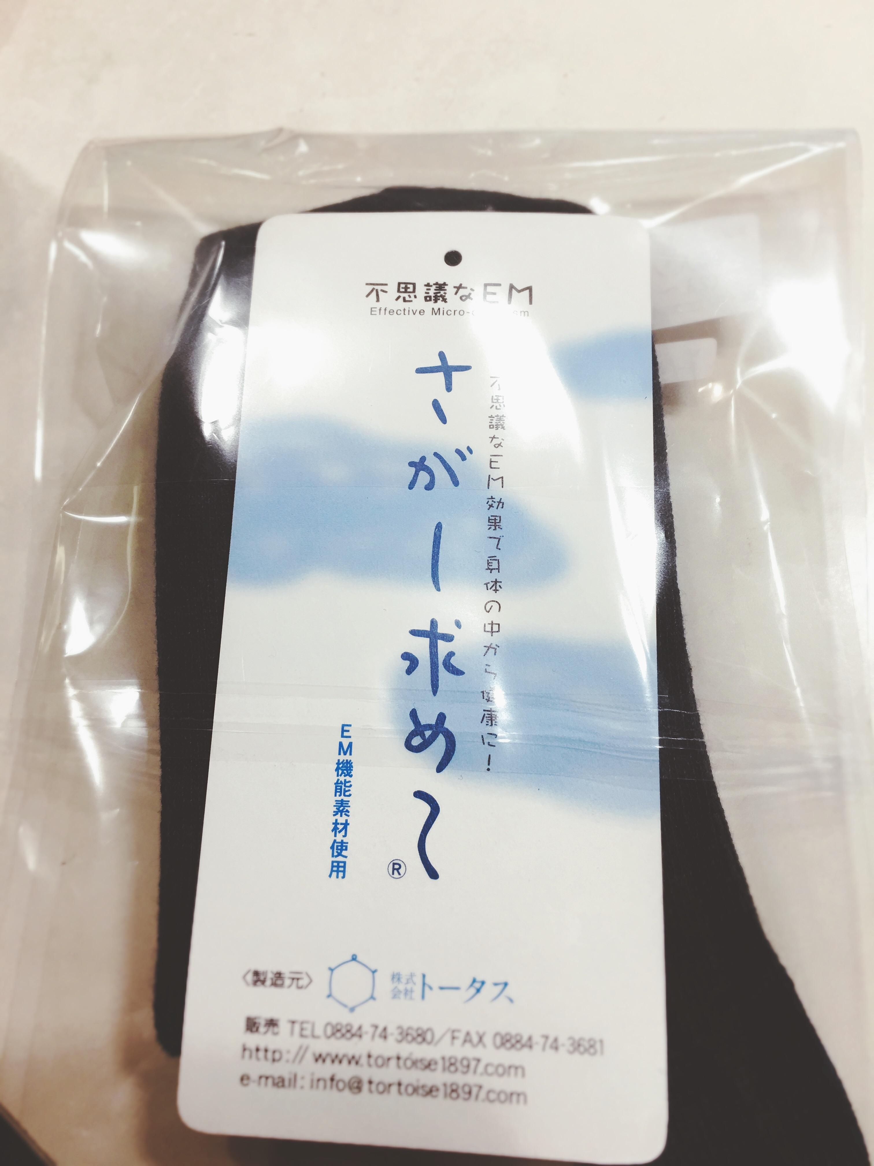 f:id:allergy_nagasakikko:20171202121755j:image