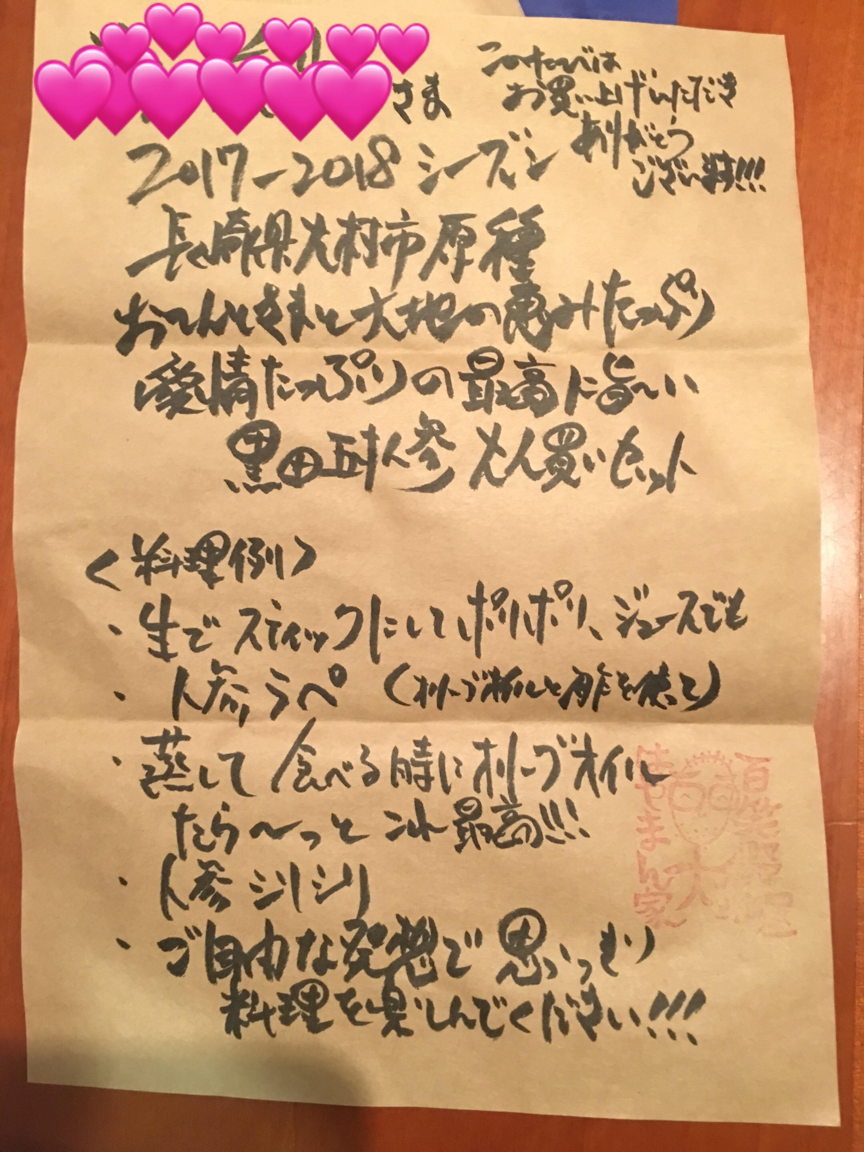 f:id:allergy_nagasakikko:20171205213502j:image