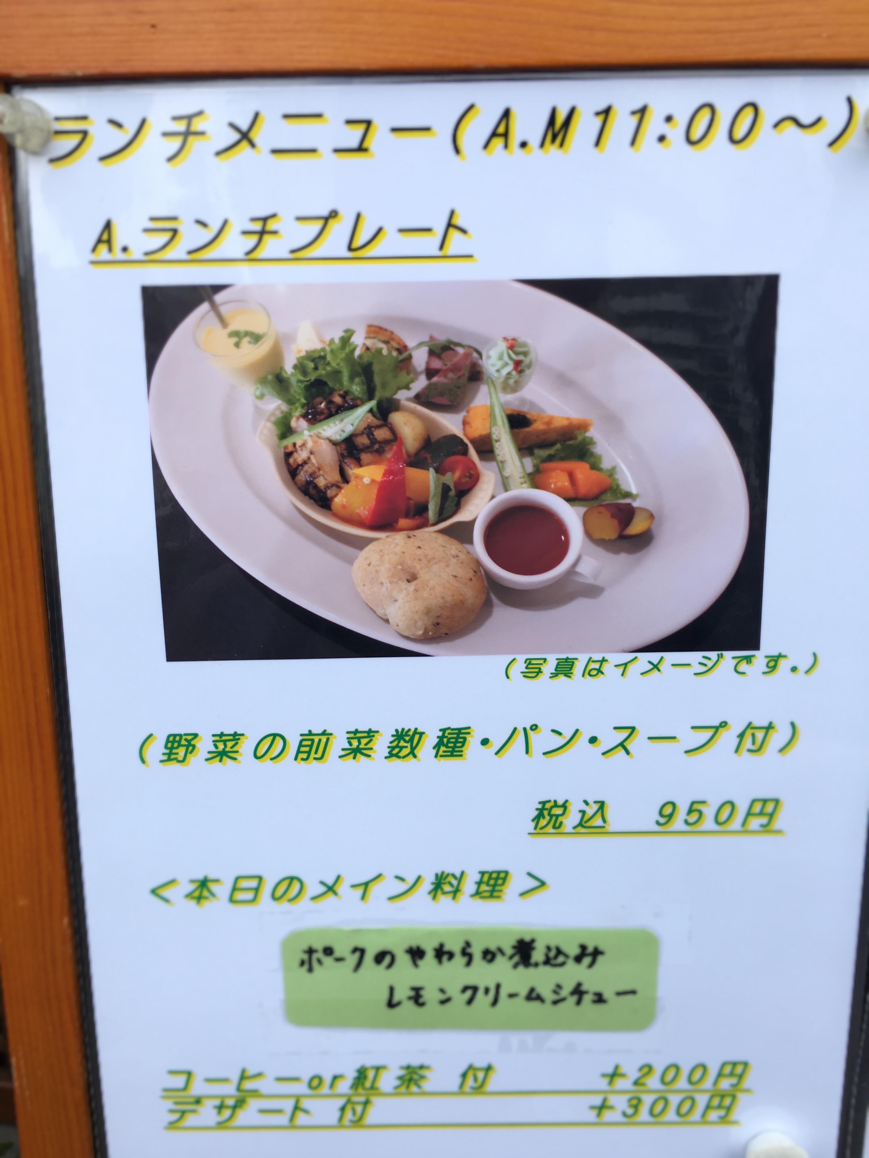 f:id:allergy_nagasakikko:20171213210952j:image