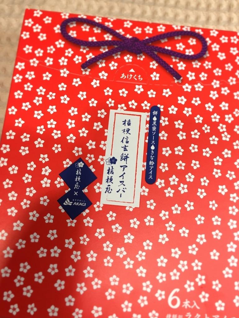 f:id:allergy_nagasakikko:20171217204756j:plain