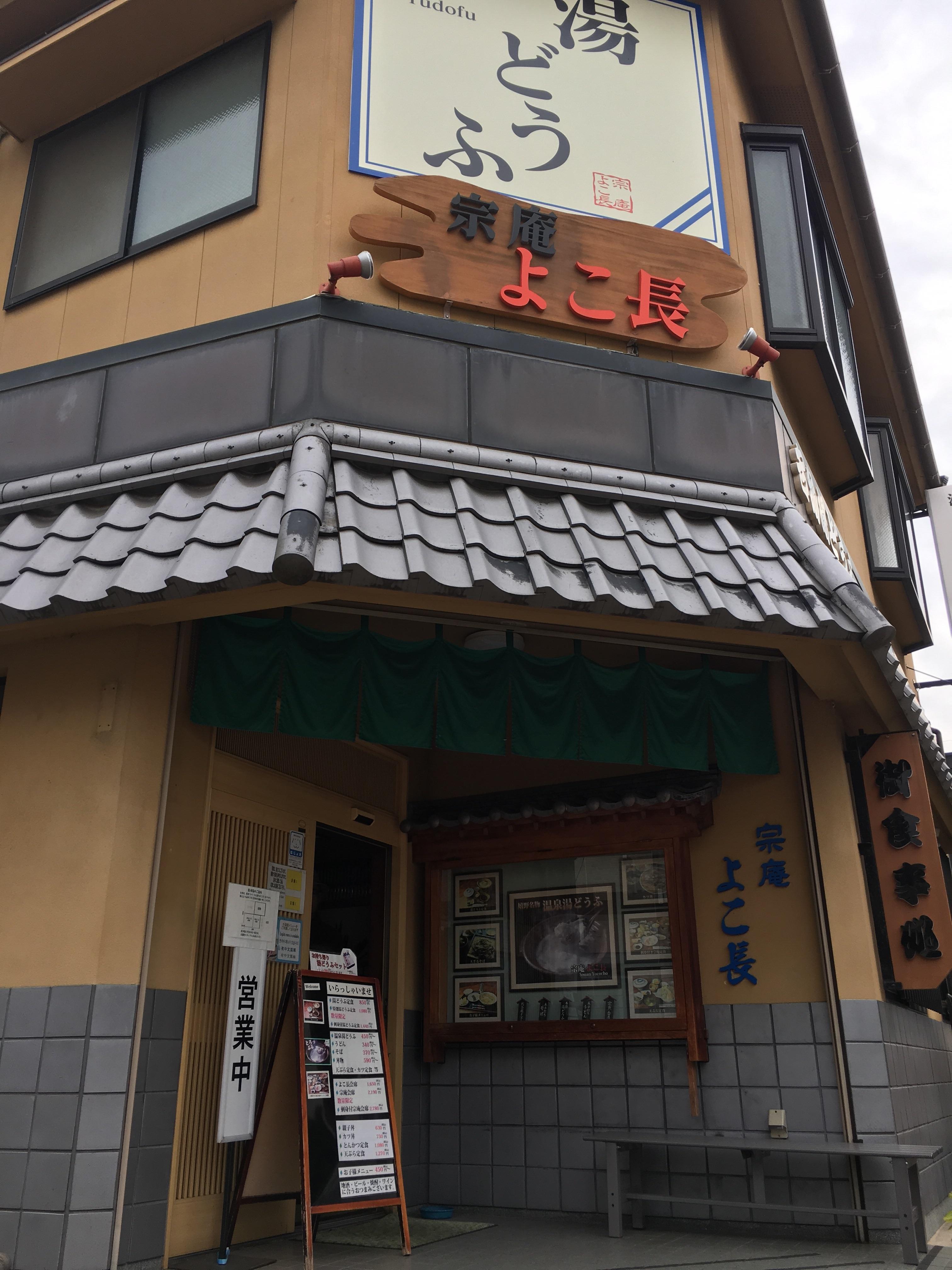 f:id:allergy_nagasakikko:20171223122734j:image