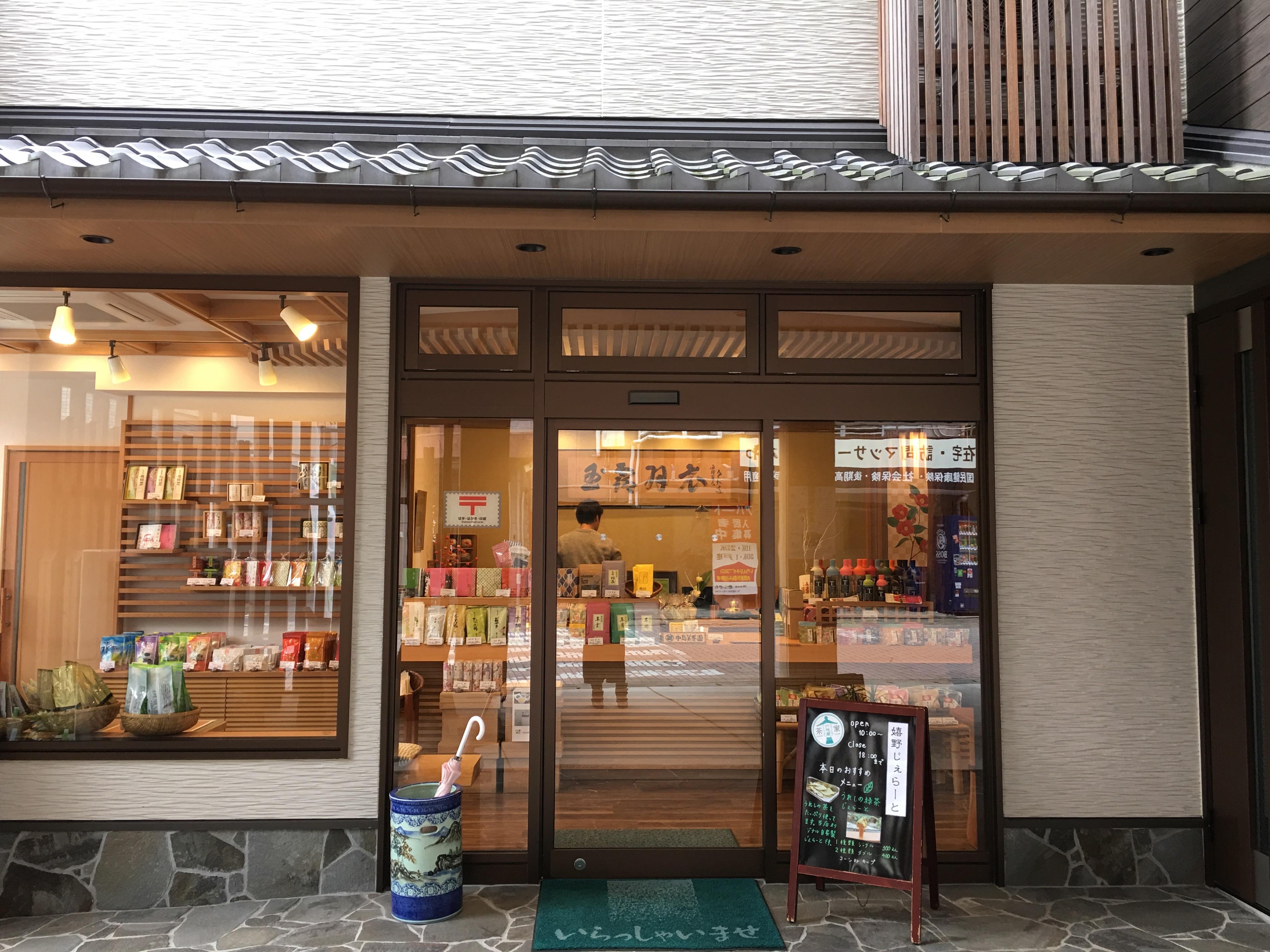 f:id:allergy_nagasakikko:20171223192304j:image