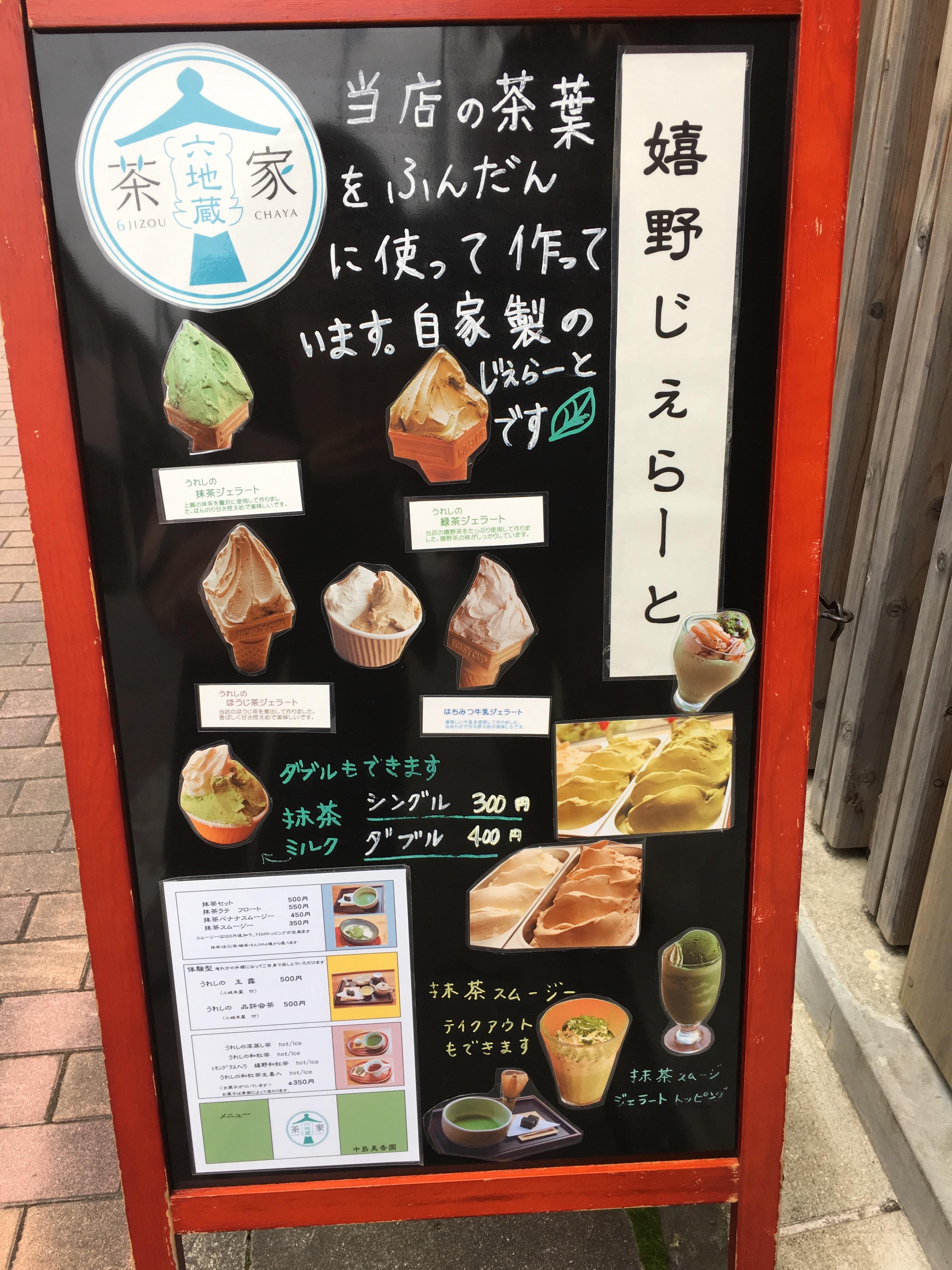 f:id:allergy_nagasakikko:20171223192522j:image