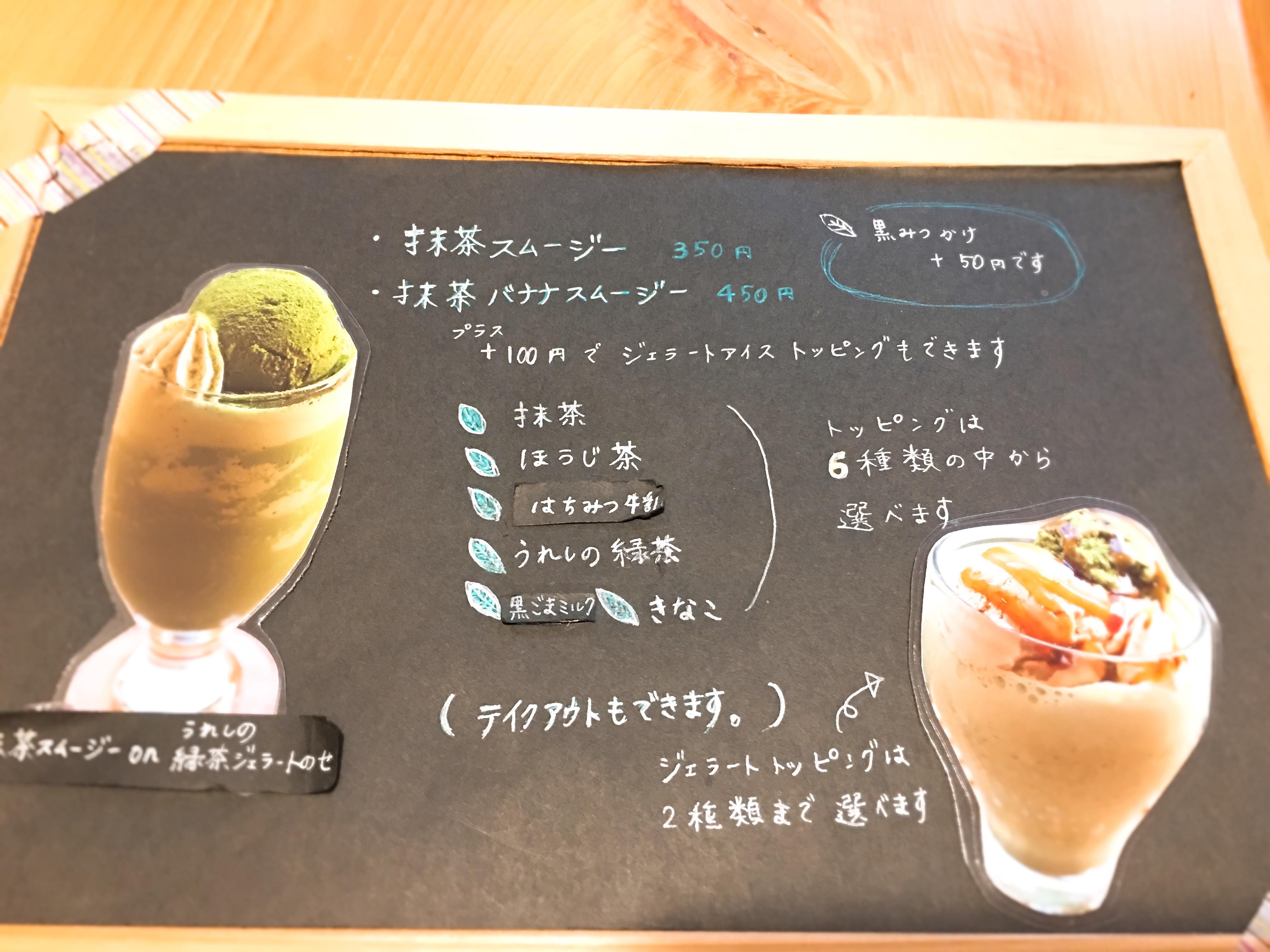 f:id:allergy_nagasakikko:20171223192852j:image