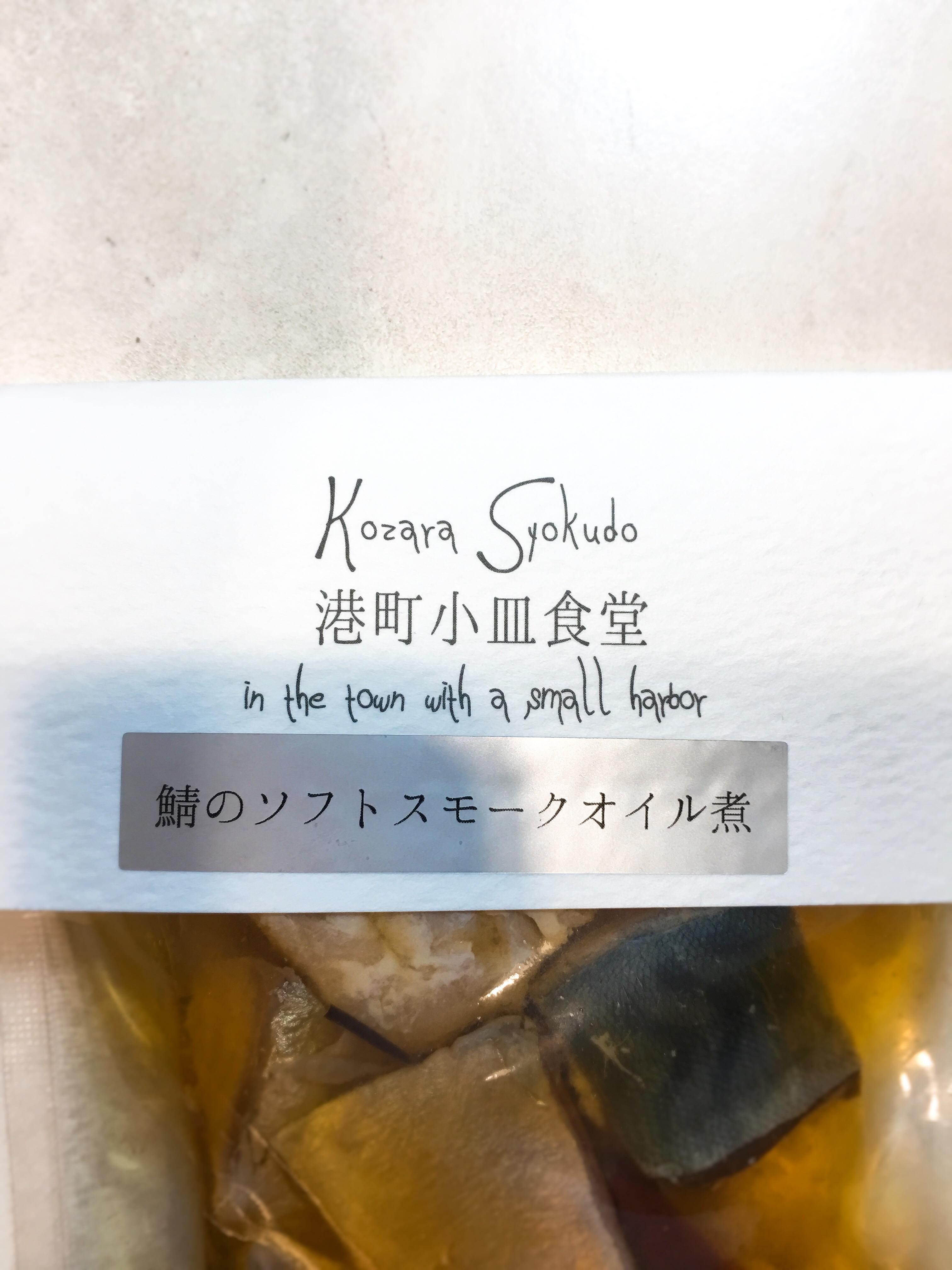 f:id:allergy_nagasakikko:20180104083914j:image