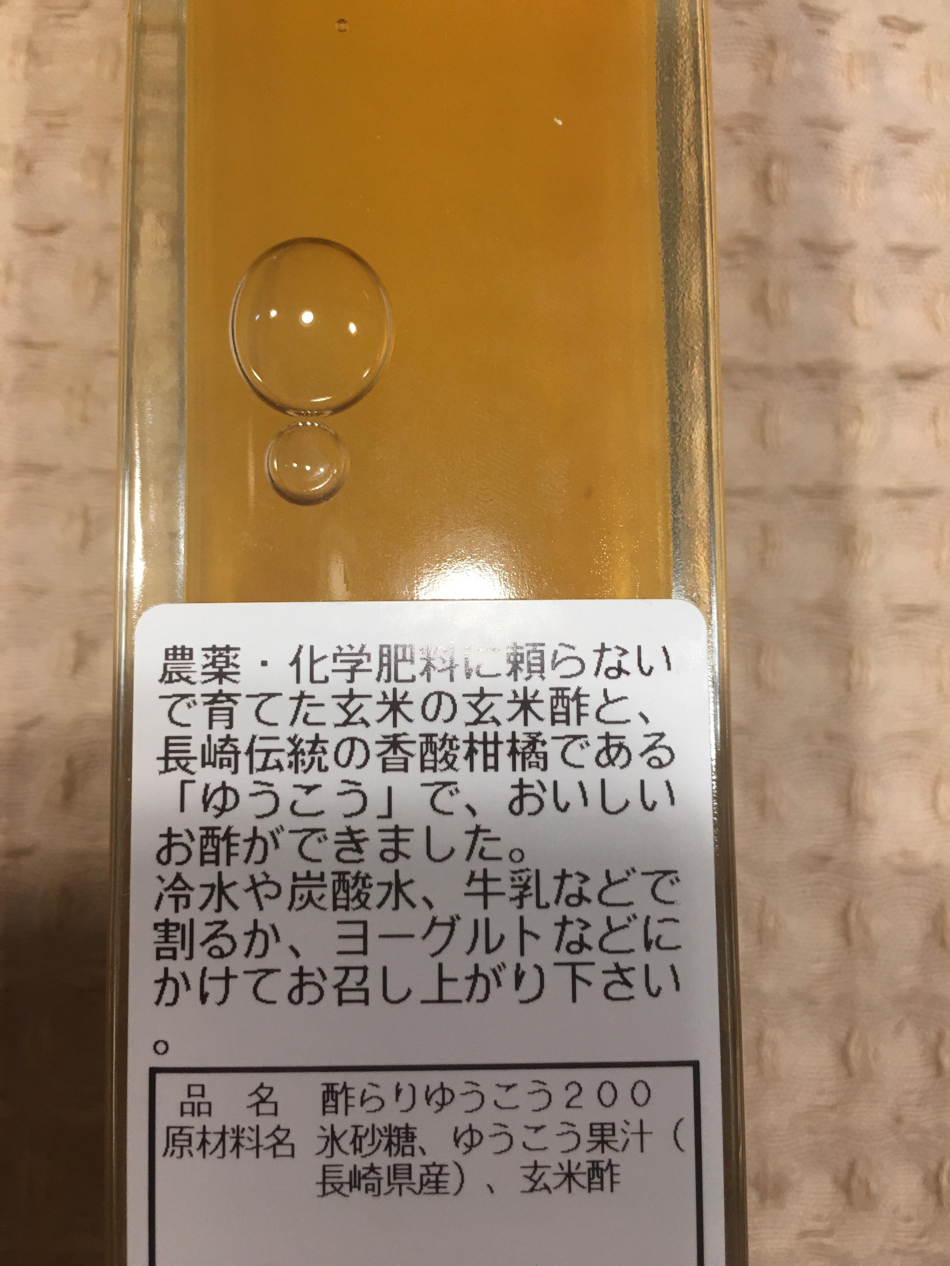 f:id:allergy_nagasakikko:20180118132657j:image