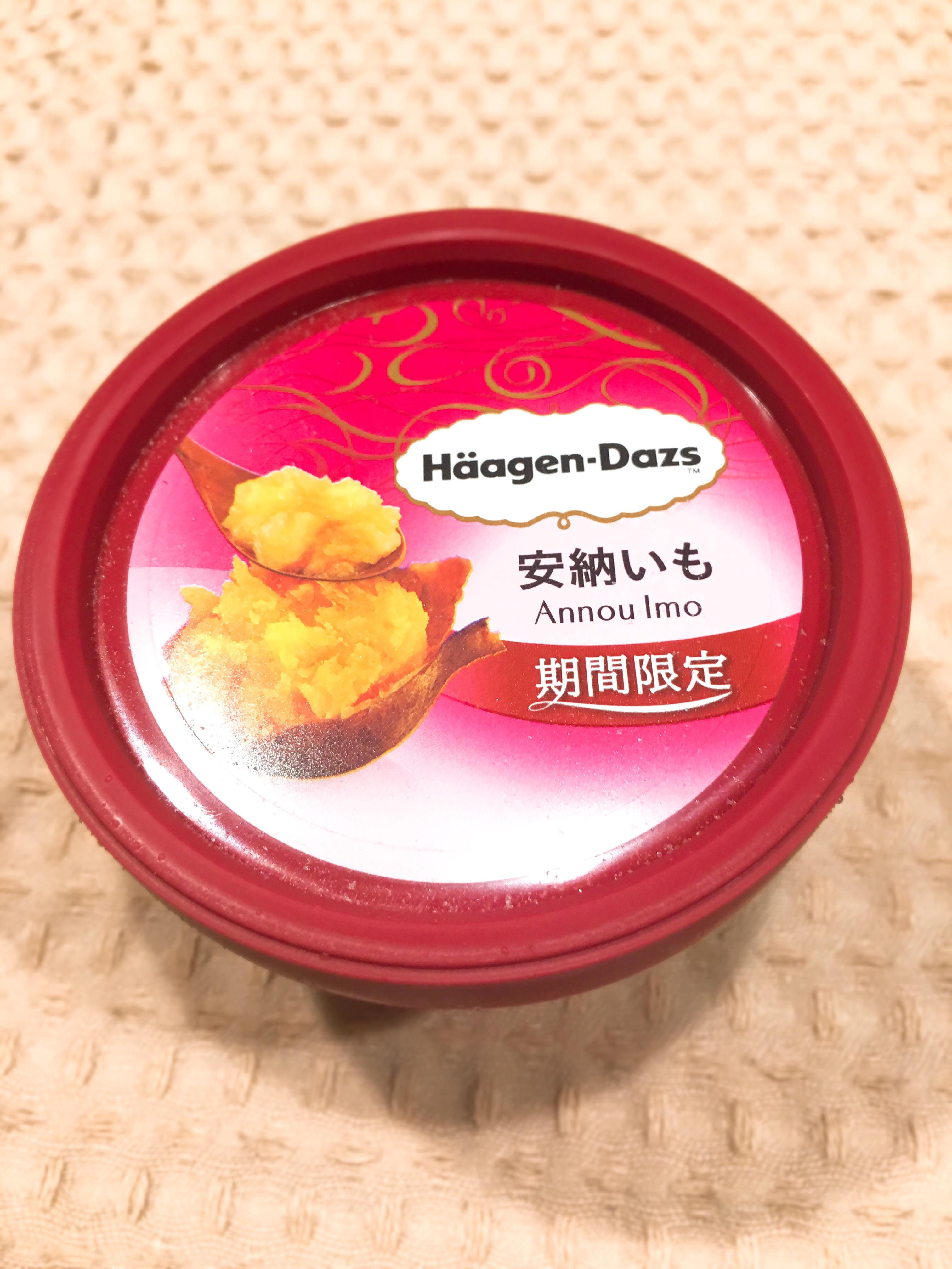 f:id:allergy_nagasakikko:20180123173146j:image