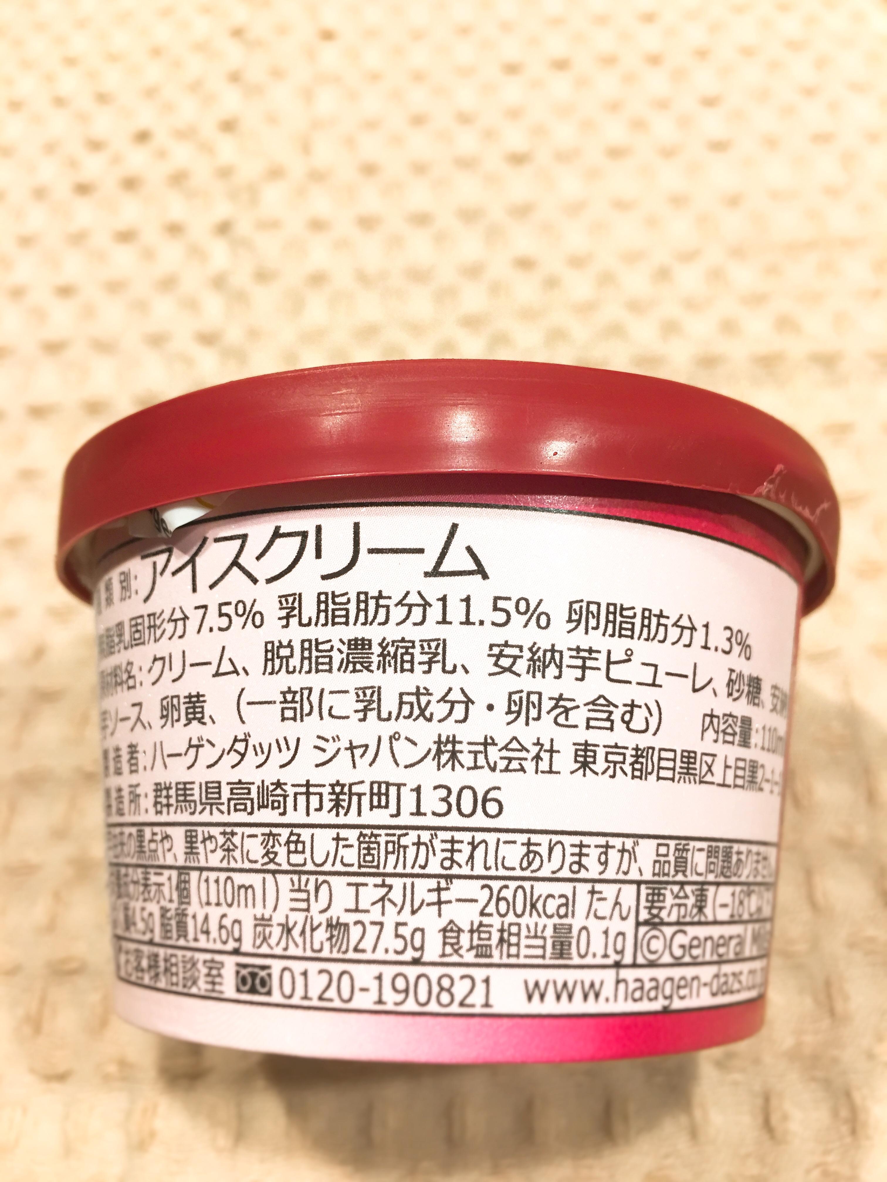 f:id:allergy_nagasakikko:20180123173326j:image