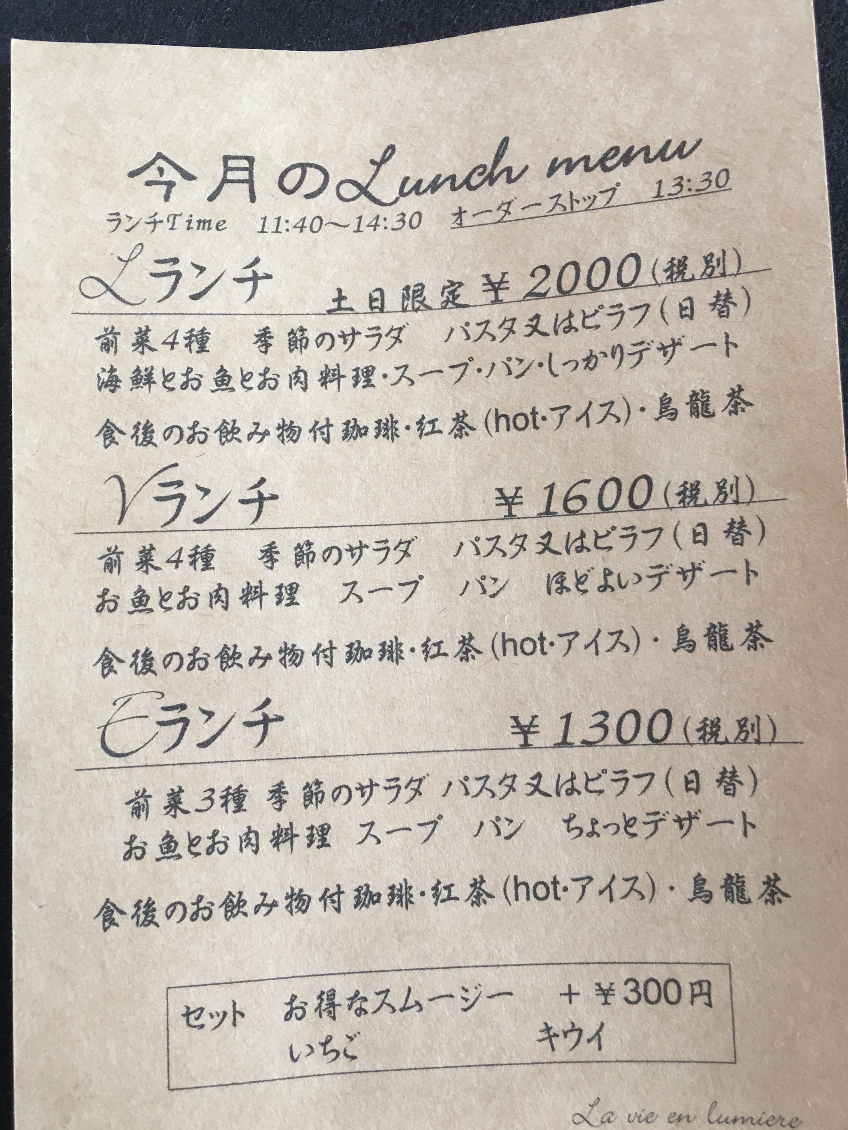 f:id:allergy_nagasakikko:20180201222240j:image