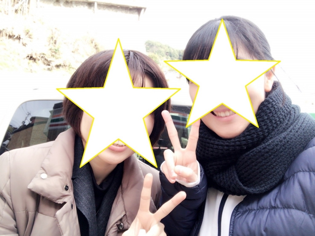 f:id:allergy_nagasakikko:20180203213809j:plain