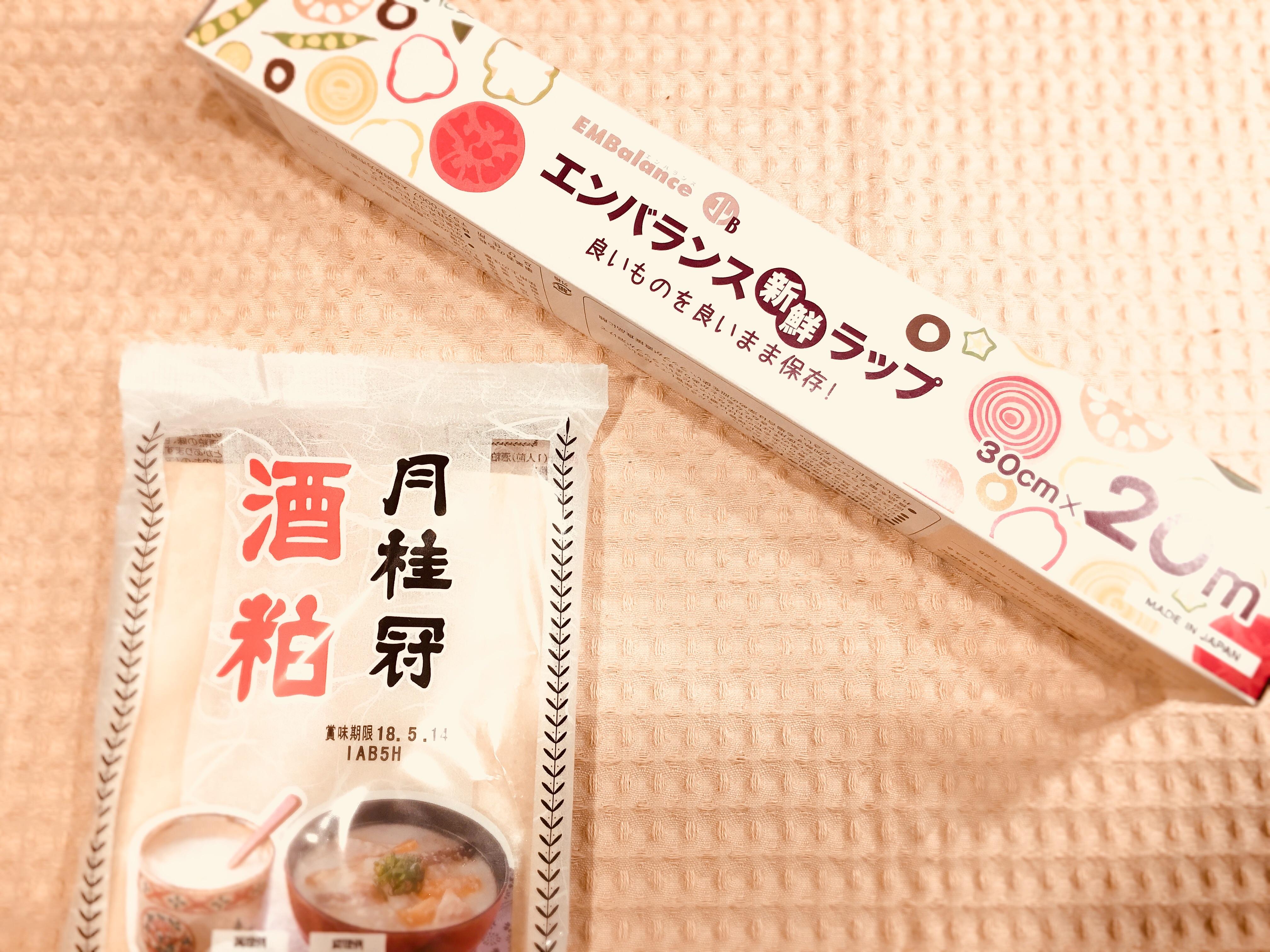 f:id:allergy_nagasakikko:20180210212028j:image