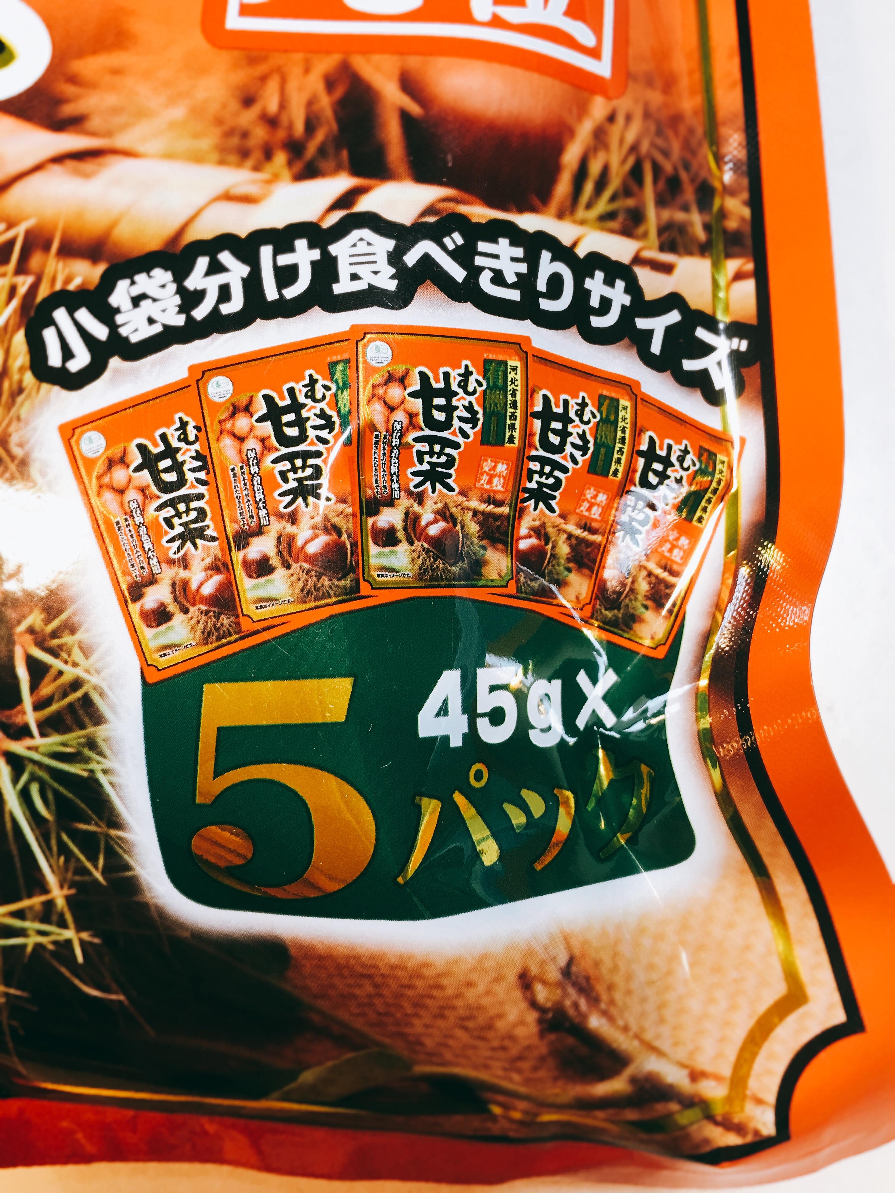 f:id:allergy_nagasakikko:20180212202141j:image