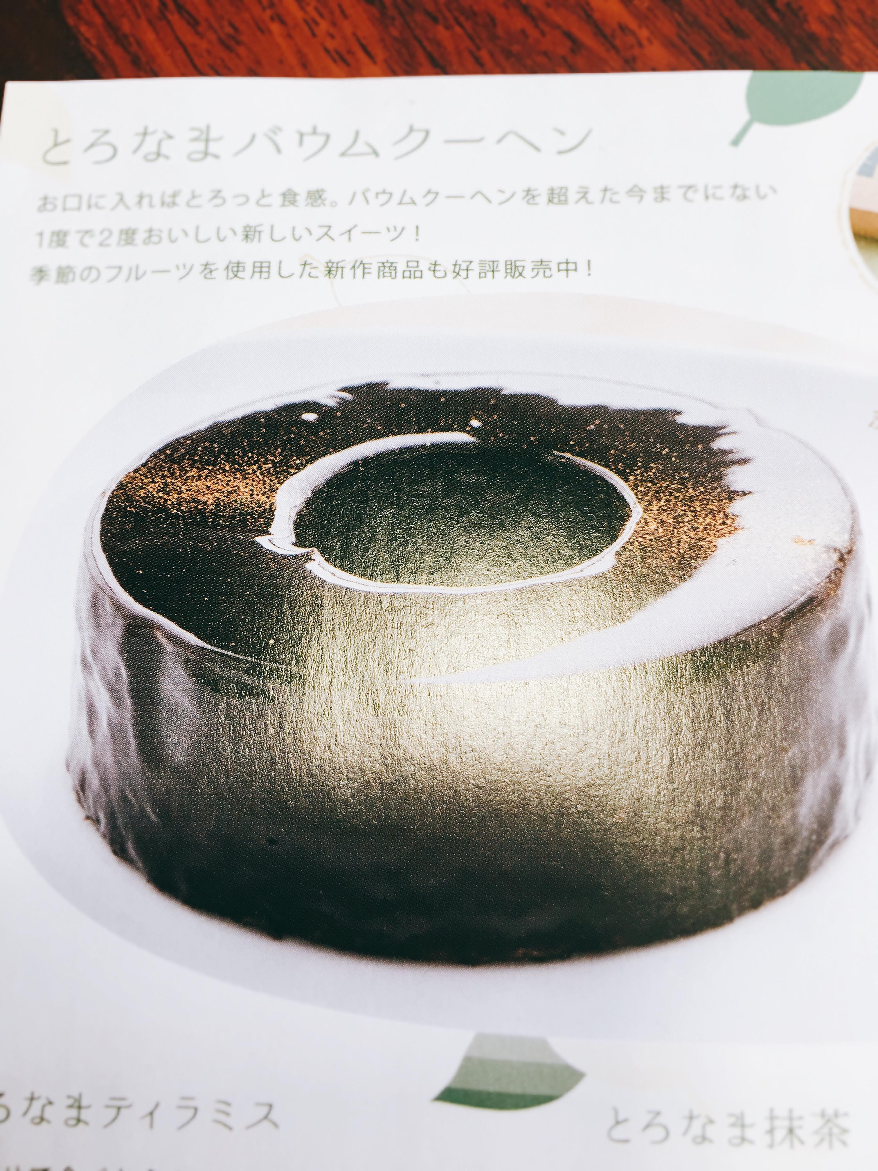 f:id:allergy_nagasakikko:20180212202455j:image