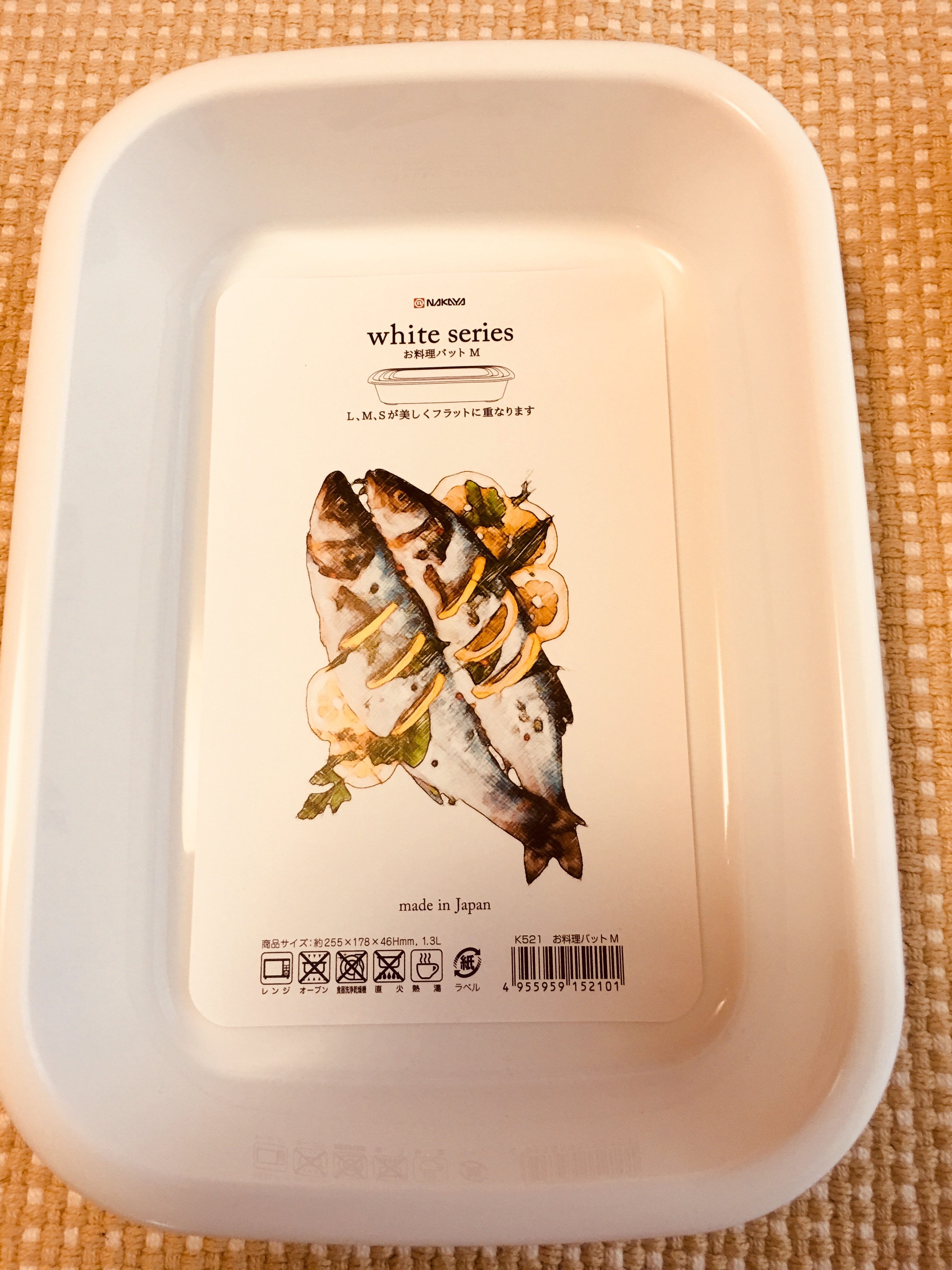 f:id:allergy_nagasakikko:20180301222706j:image