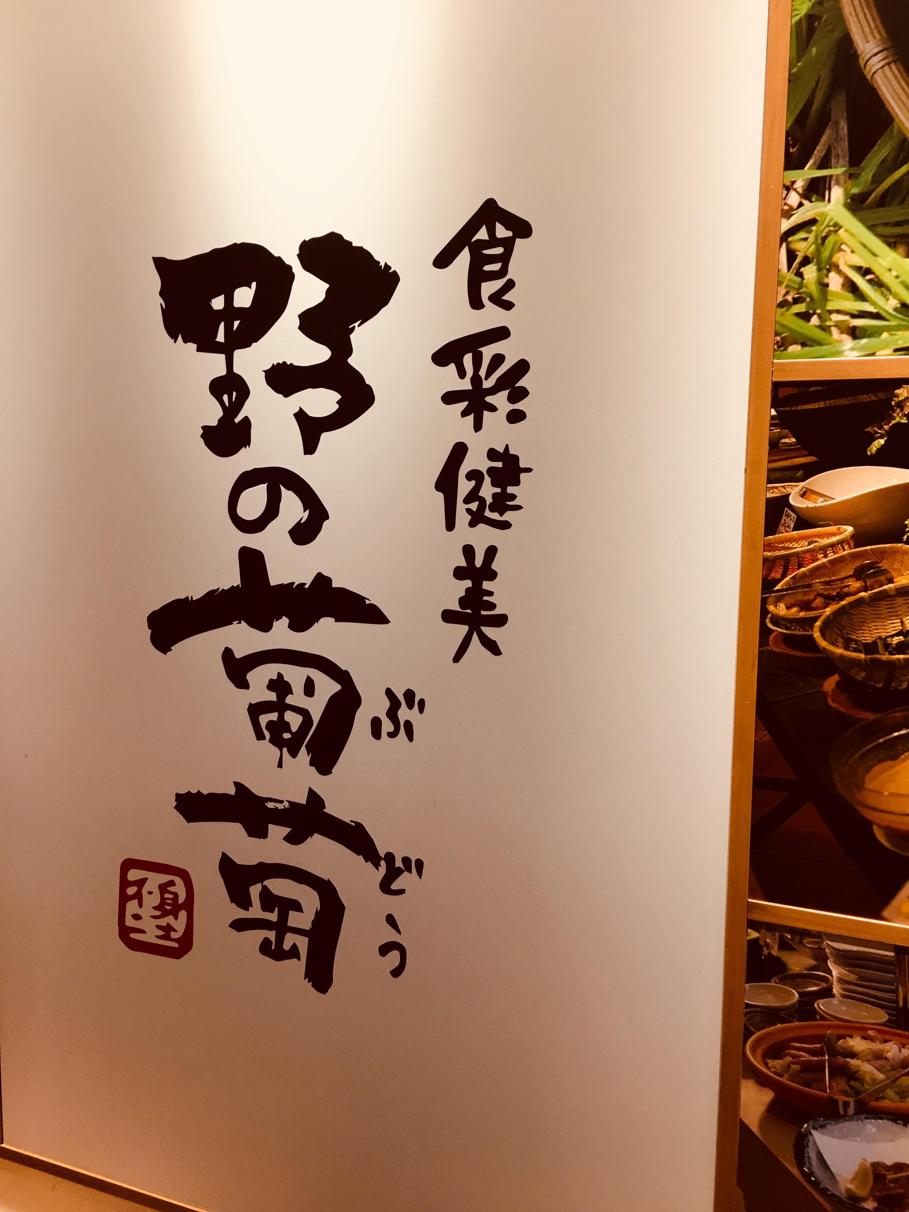 f:id:allergy_nagasakikko:20180322075259j:image