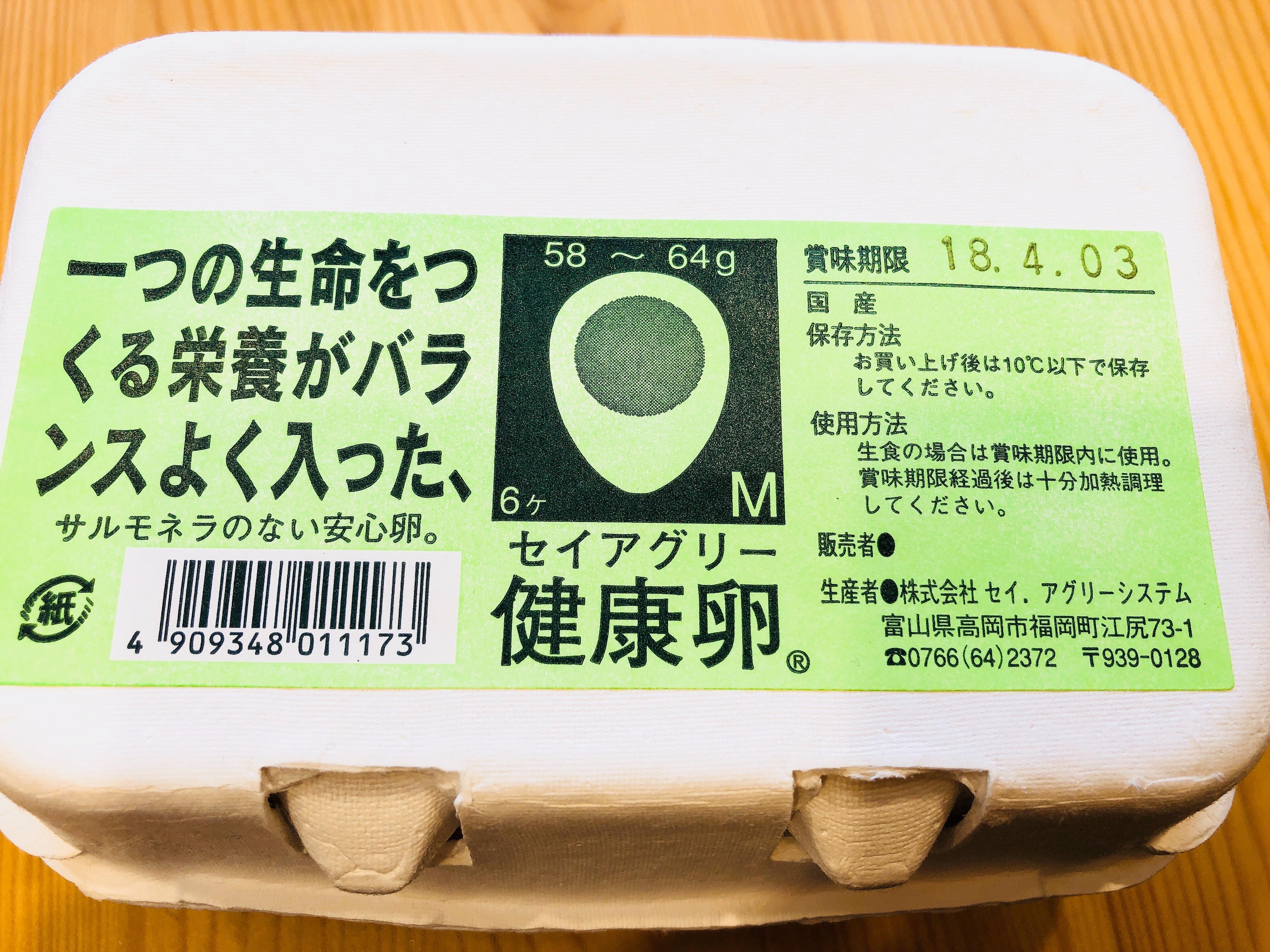 f:id:allergy_nagasakikko:20180330194513j:image