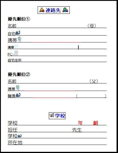 f:id:allergy_nagasakikko:20180404202845p:plain