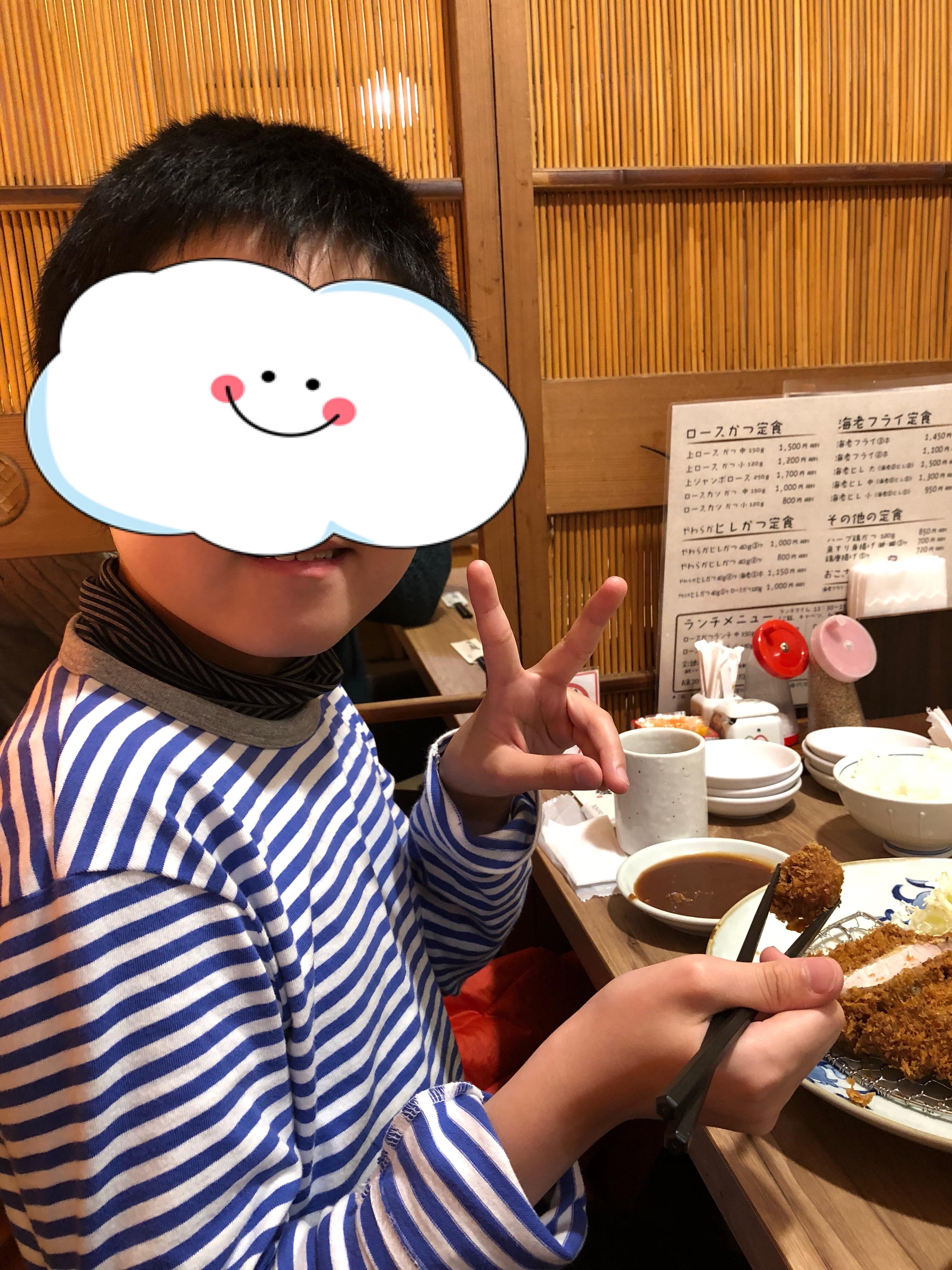 f:id:allergy_nagasakikko:20180408133348j:image