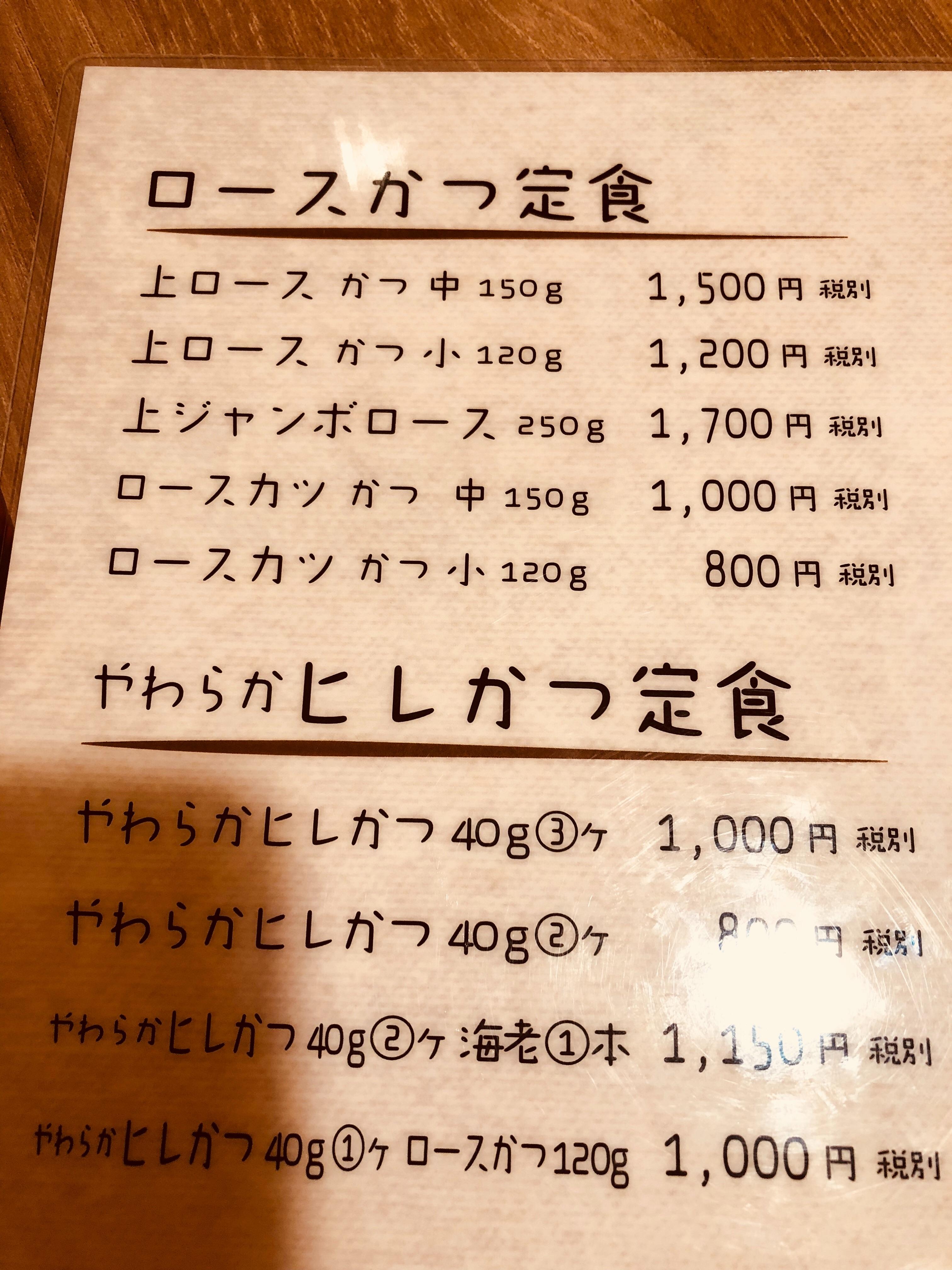 f:id:allergy_nagasakikko:20180408134148j:image