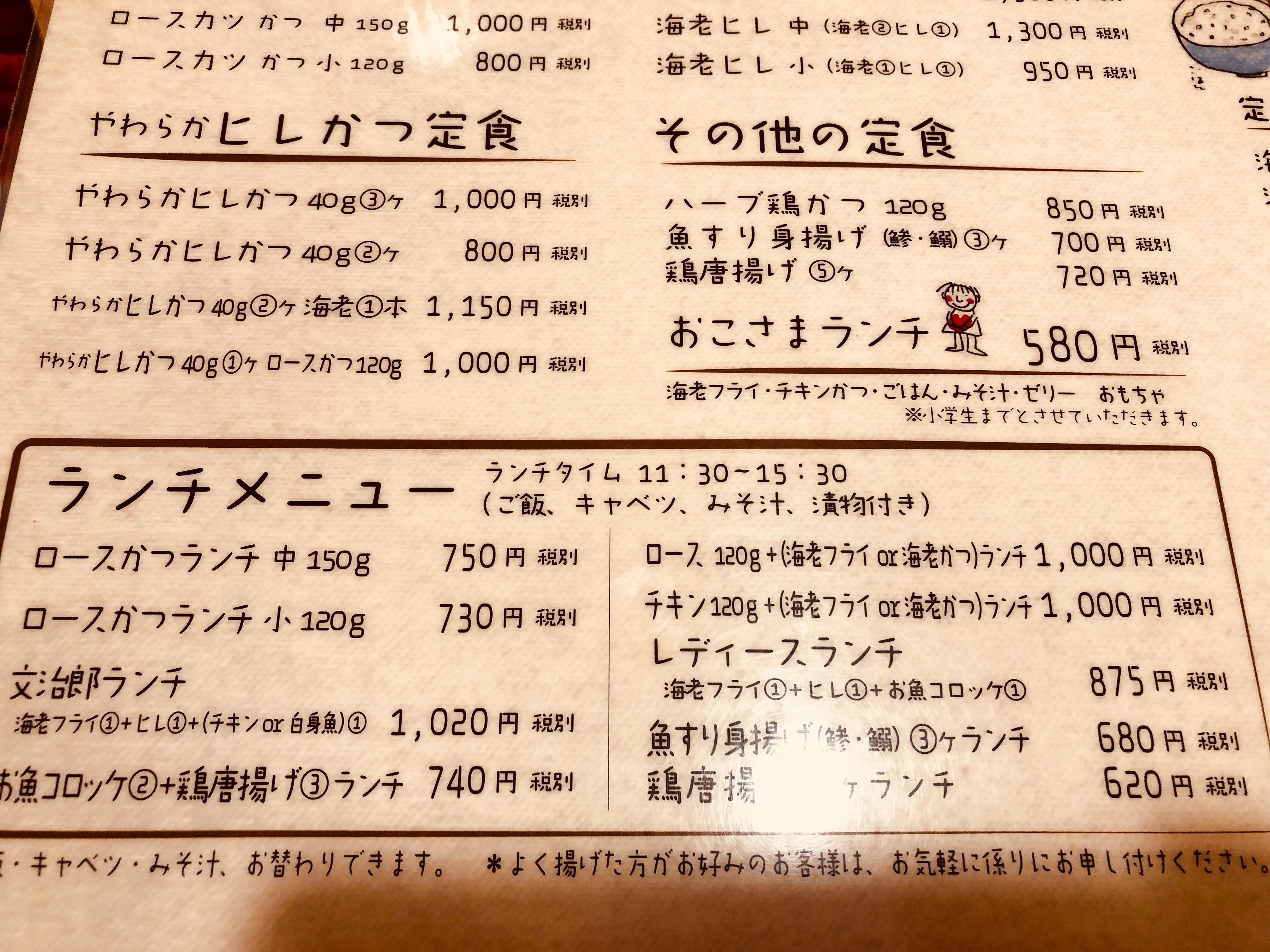 f:id:allergy_nagasakikko:20180408134205j:image