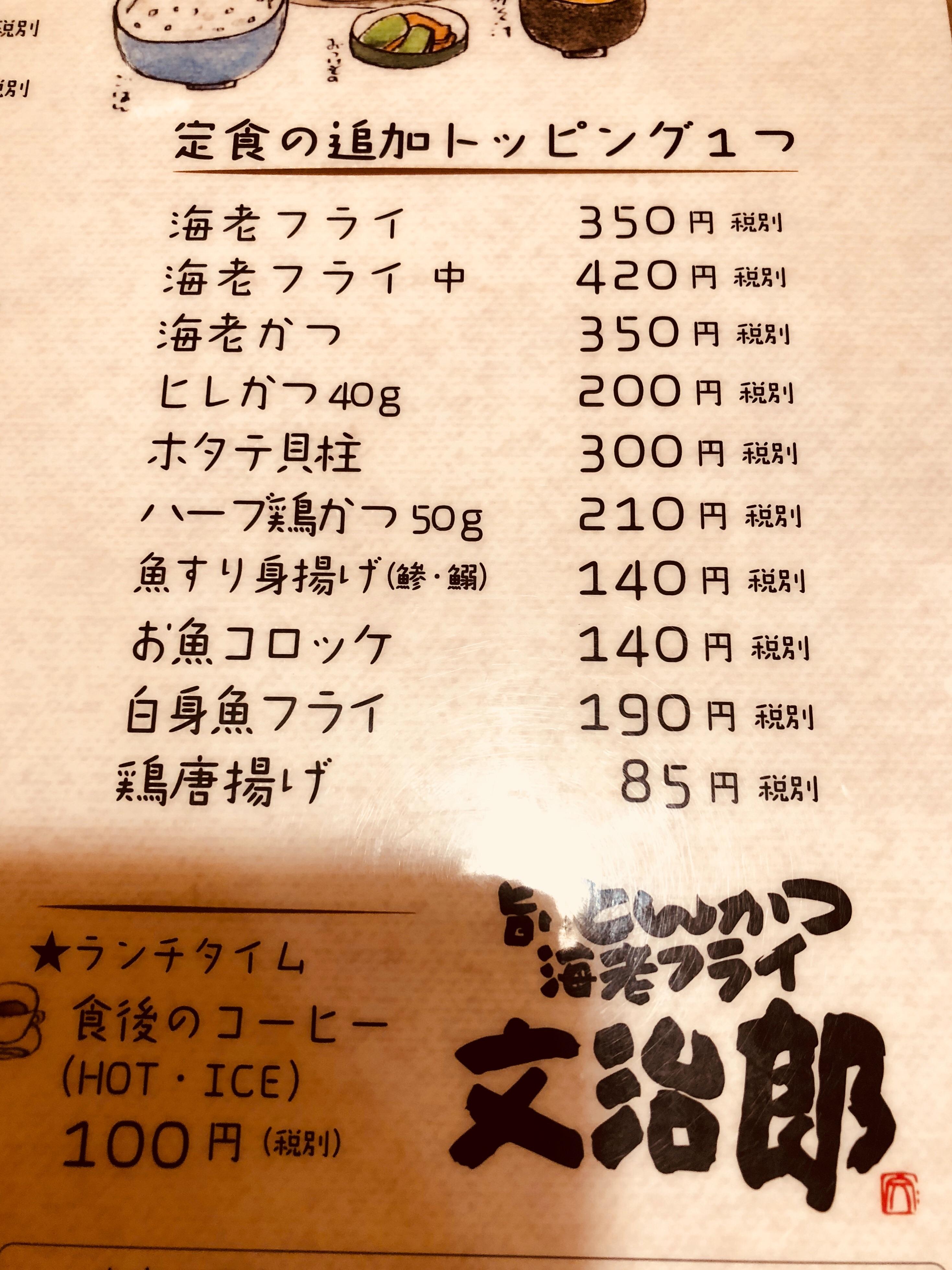 f:id:allergy_nagasakikko:20180408134209j:image